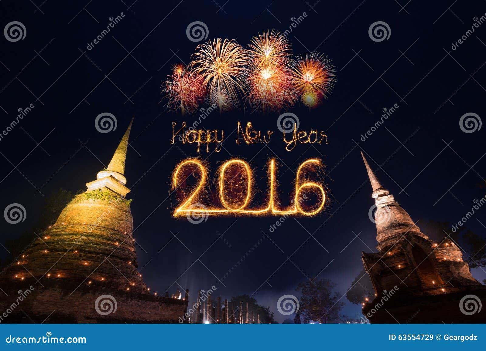 2016 happy new year fireworks celebrating over sukhothai histori