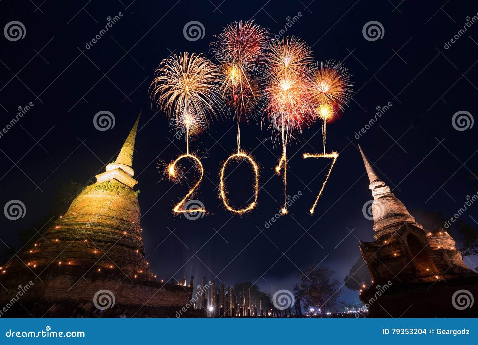 2017 happy new year fireworks celebrating over sukhothai historical park thailand