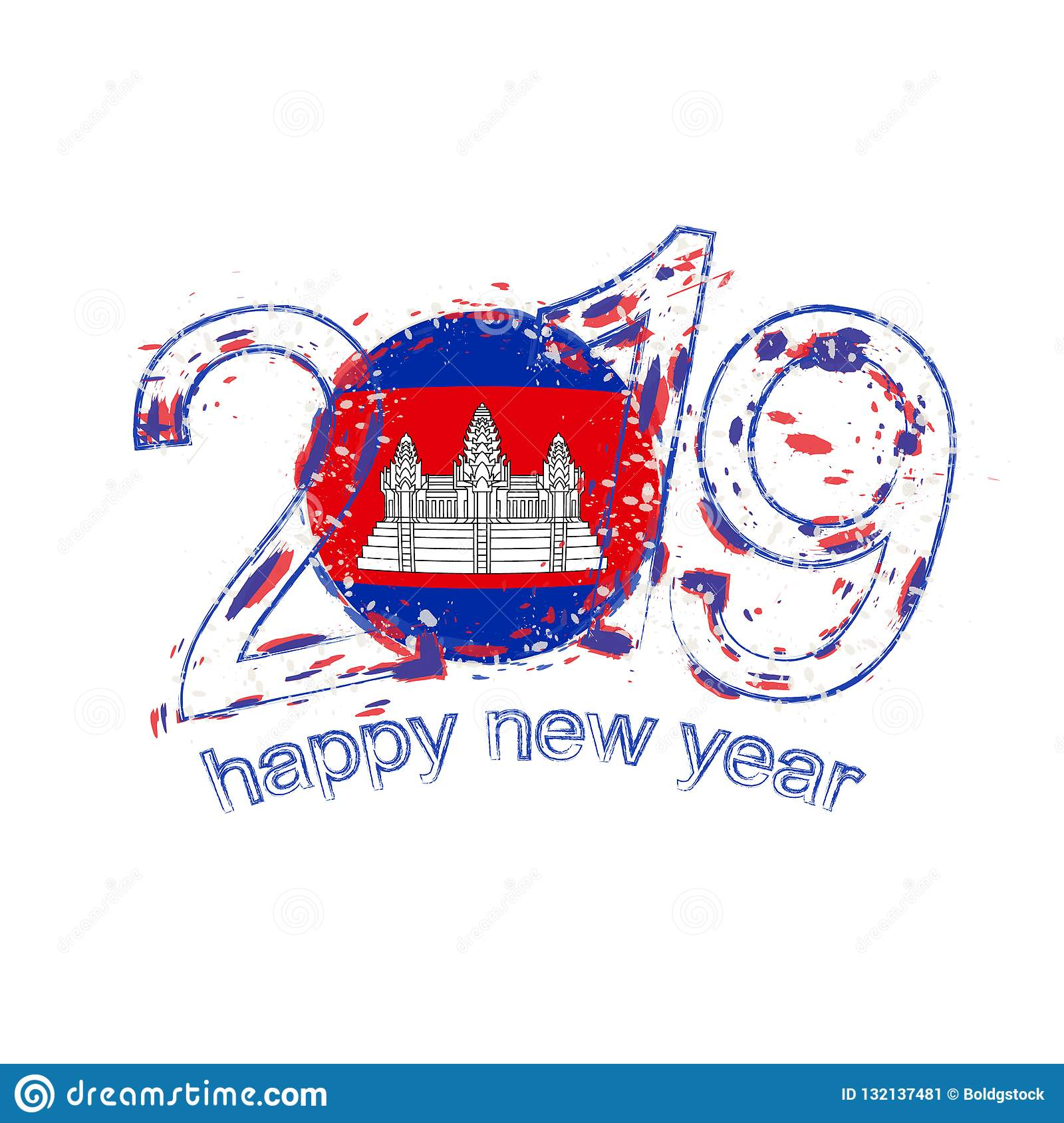 Cambodian New Year 2019 Happy New 2019 Year With Flag Of Cambodia. Holiday Grunge Vector