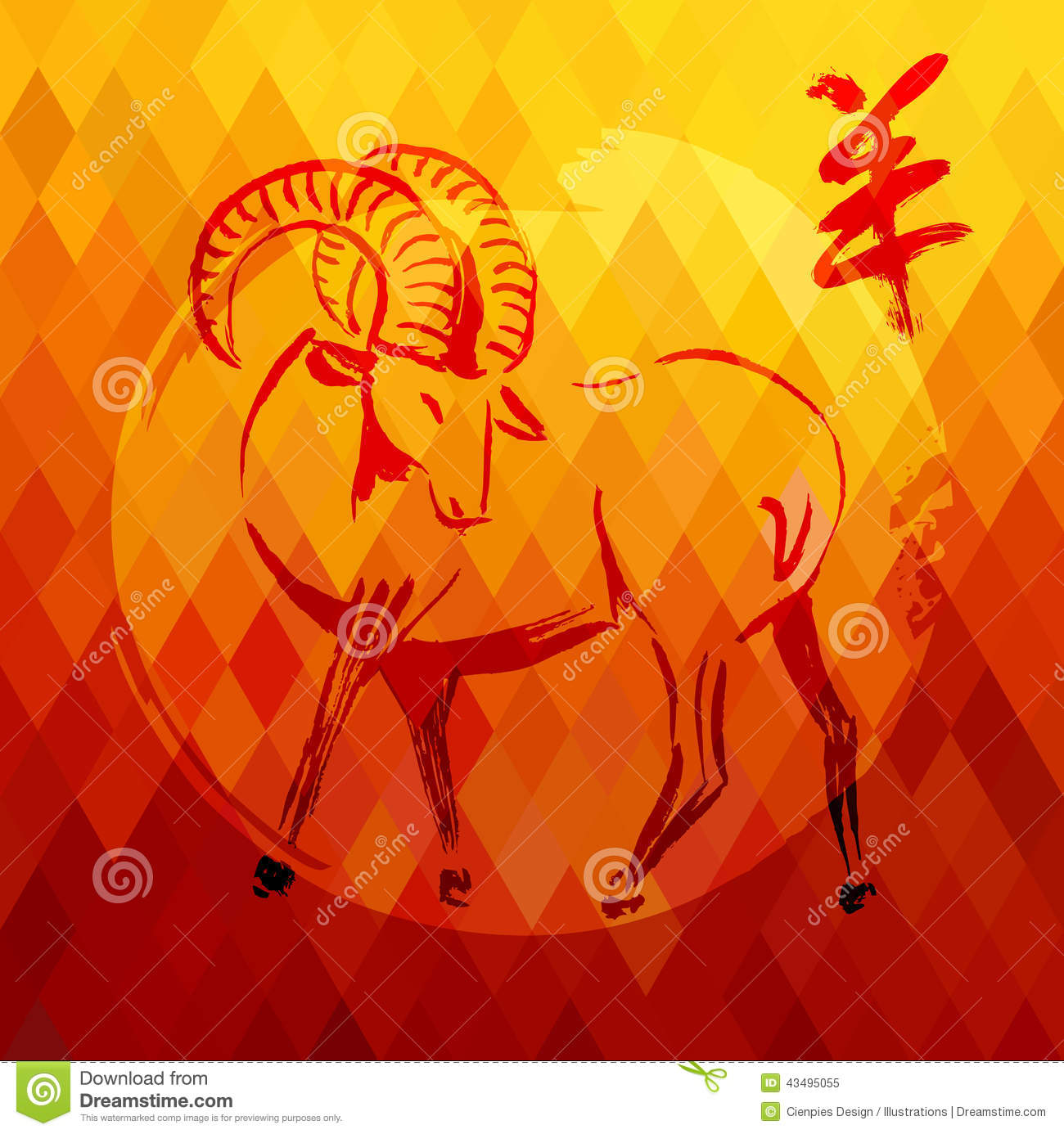 Happy New Year Of The Goat 2015 Fashion Card Stock Vector