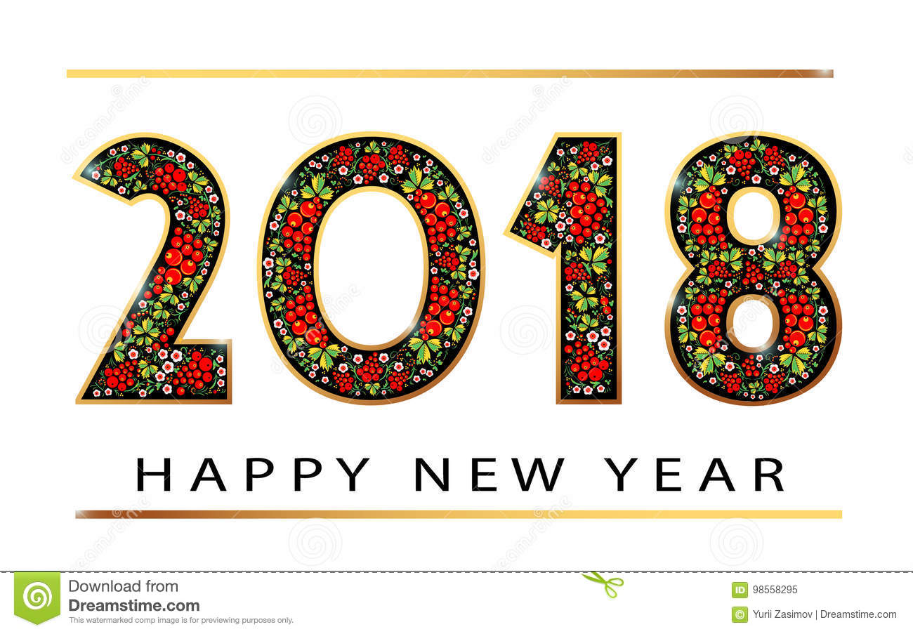 2018 happy new year gold numbers design of greeting card happy new year banner