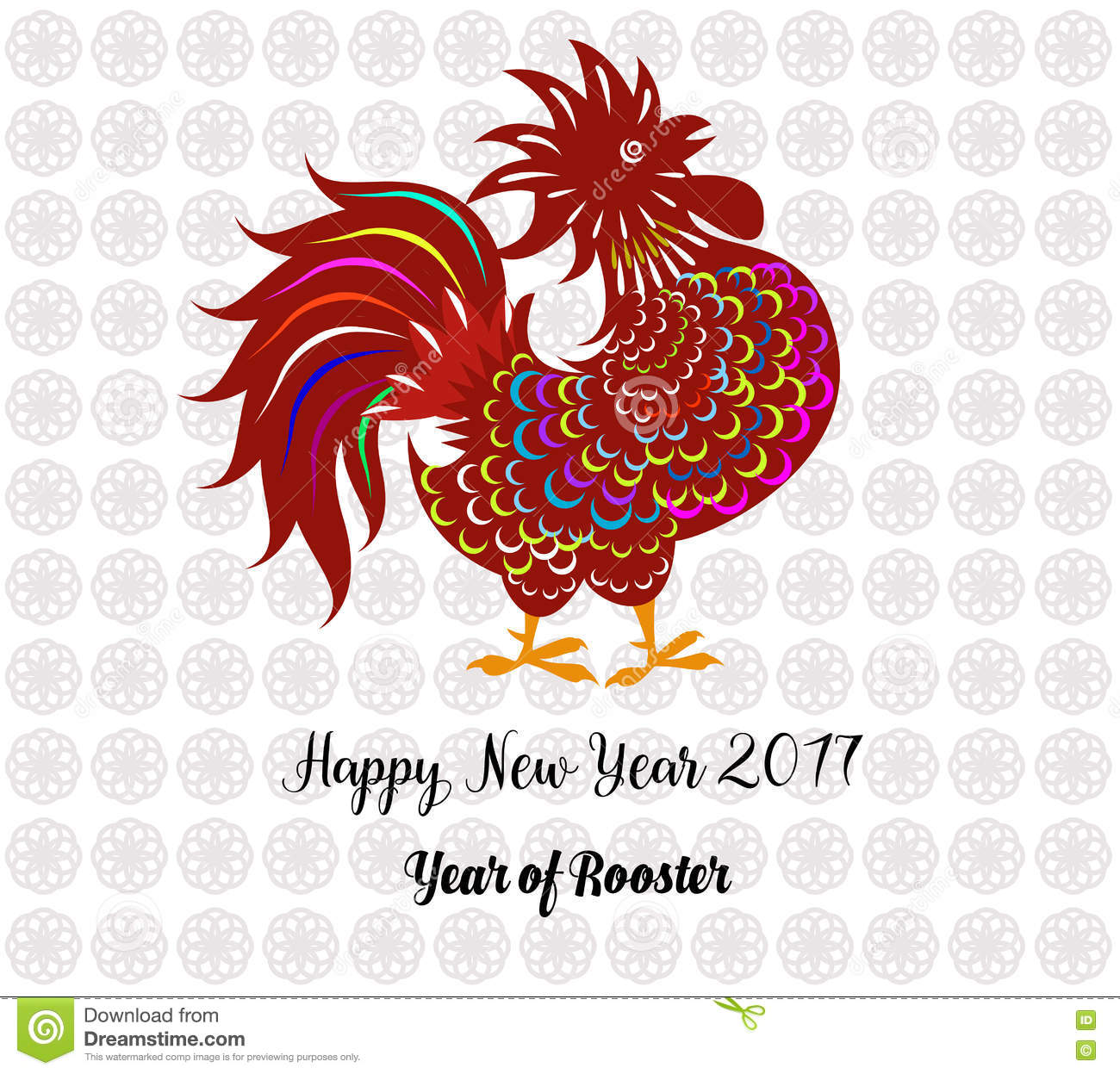 2017 Happy New Year Greeting Card. Celebration Chinese New Year Of ...