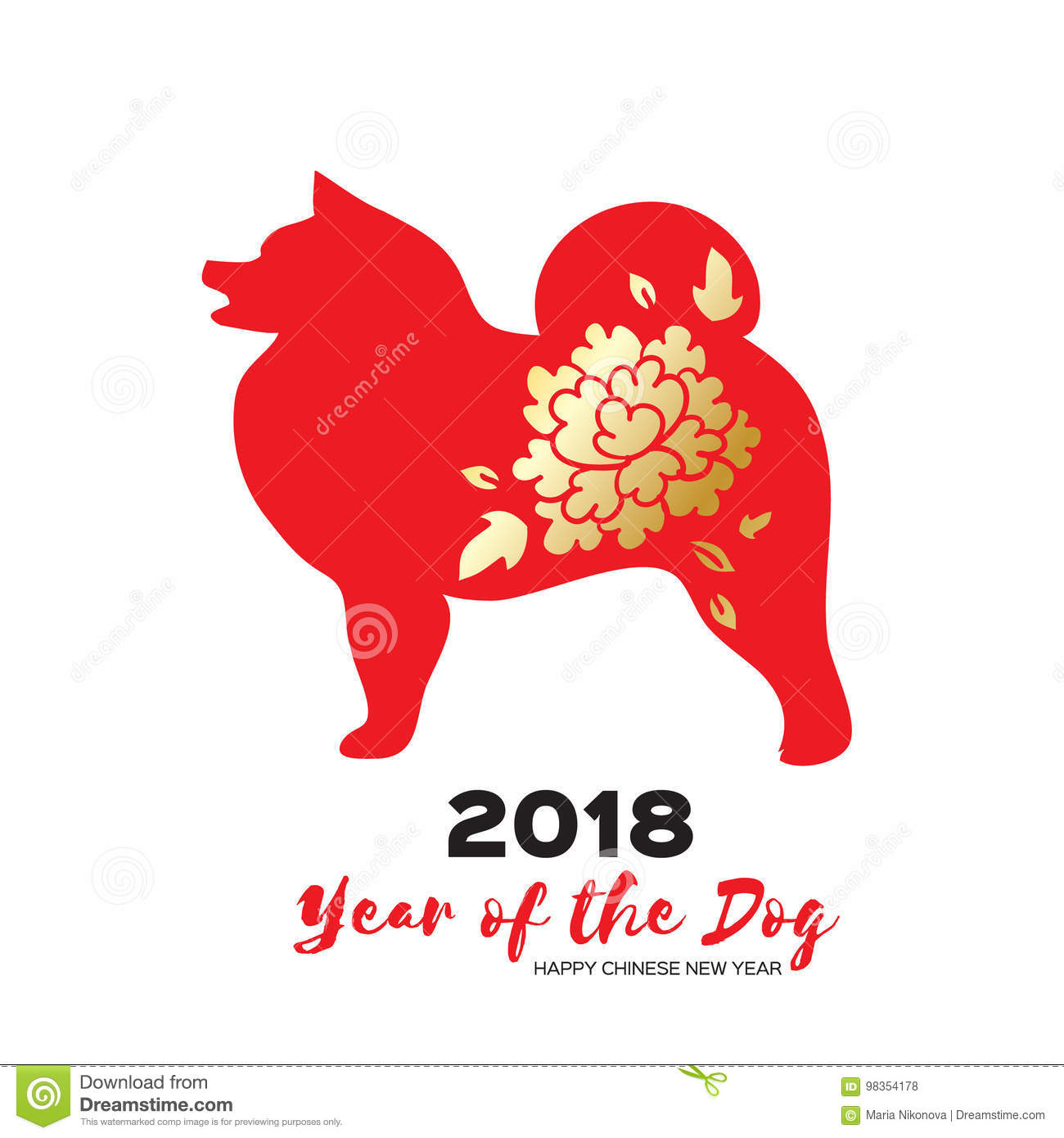 Japan new year greeting selol ink japan new year greeting m4hsunfo