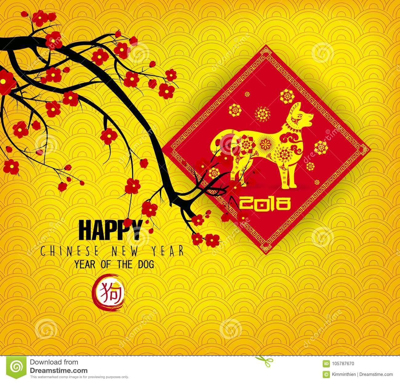 Happy new year 2018 greeting card and chinese new year of the dog download happy new year 2018 greeting card and chinese new year of the dog stock vector m4hsunfo