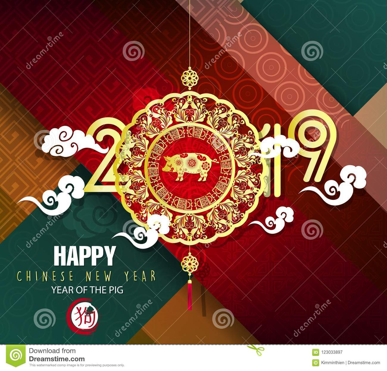 Happy New Year 2019 Greeting Card And Chinese New Year Of The Dog