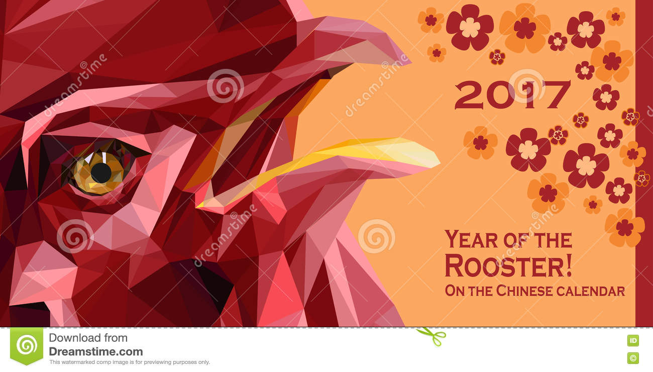 2017 Happy New Year Greeting Card Chinese New Year Of The Rooster