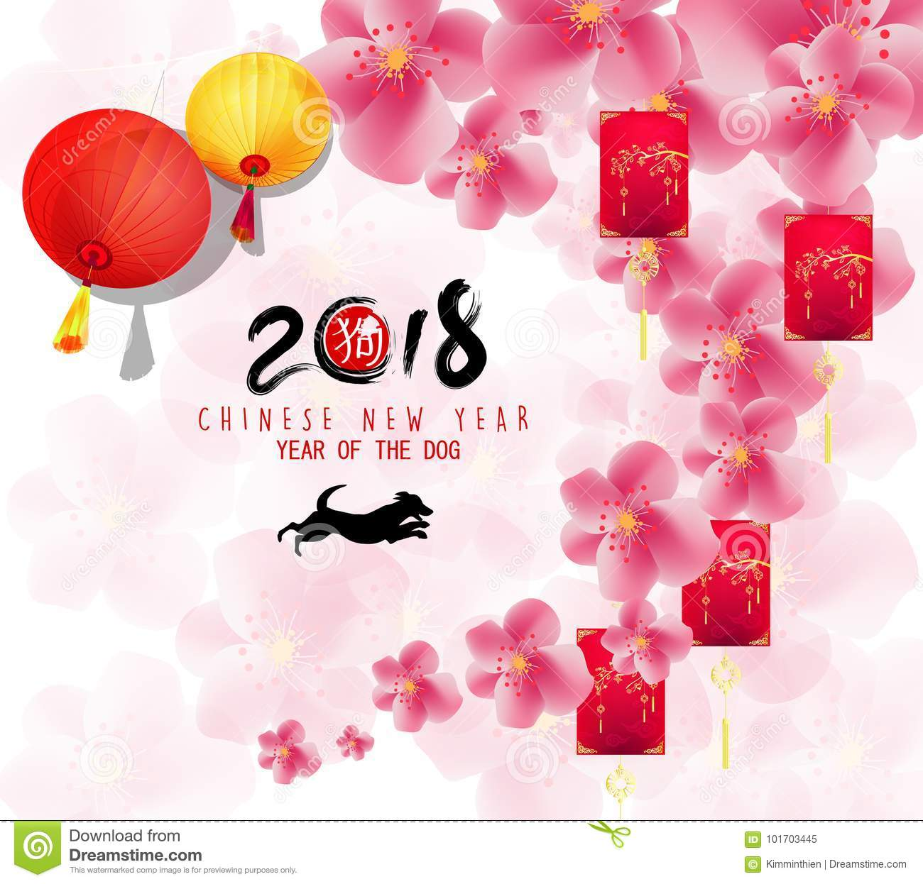 Happy new year 2018 greeting card chinese new year of ther dog happy new year 2018 greeting card chinese new year of ther dog stock vector illustration of chinese decoration 101703445 m4hsunfo