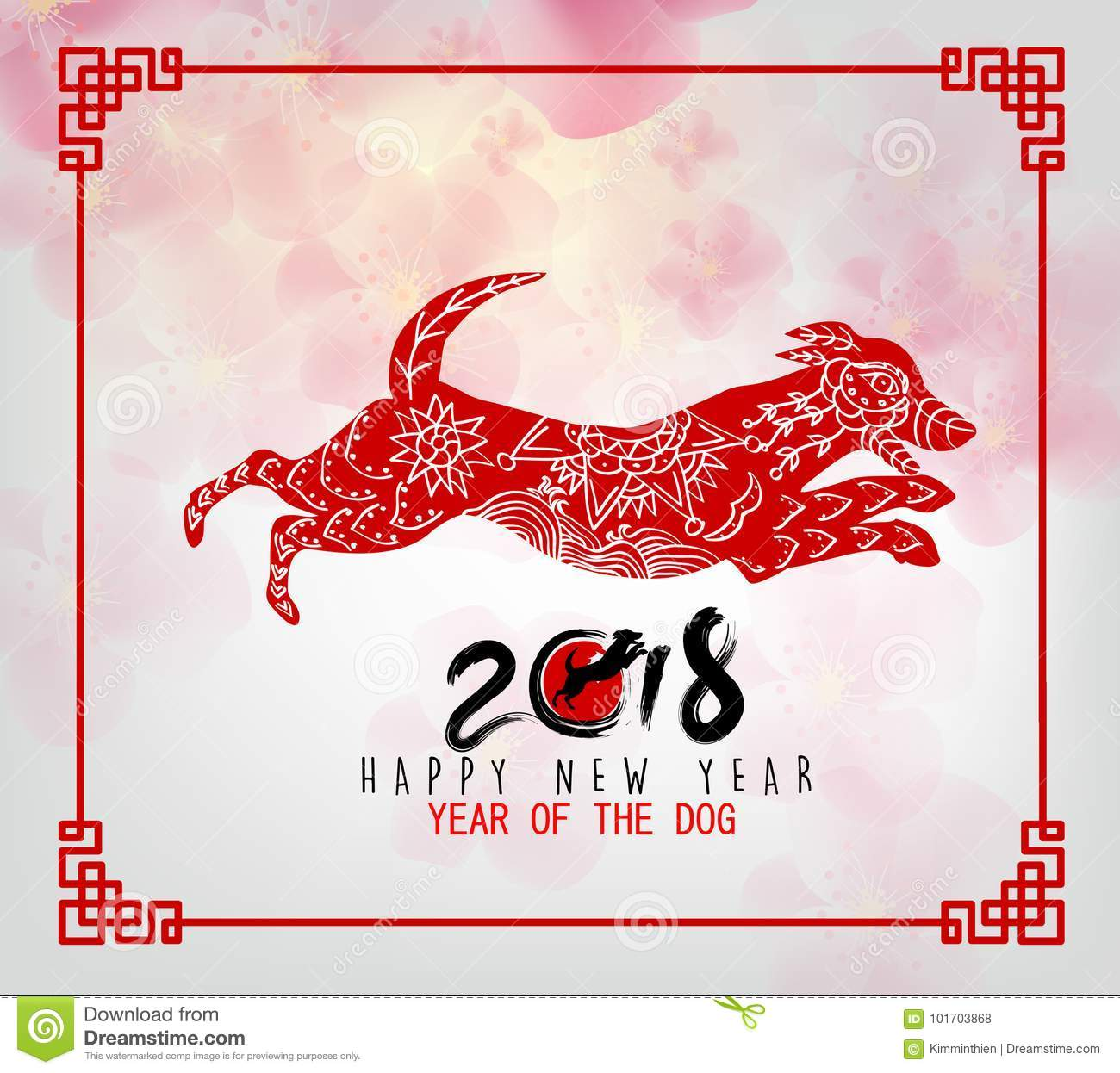 happy new year 2018 greeting card chinese new year of ther dog and blossom background