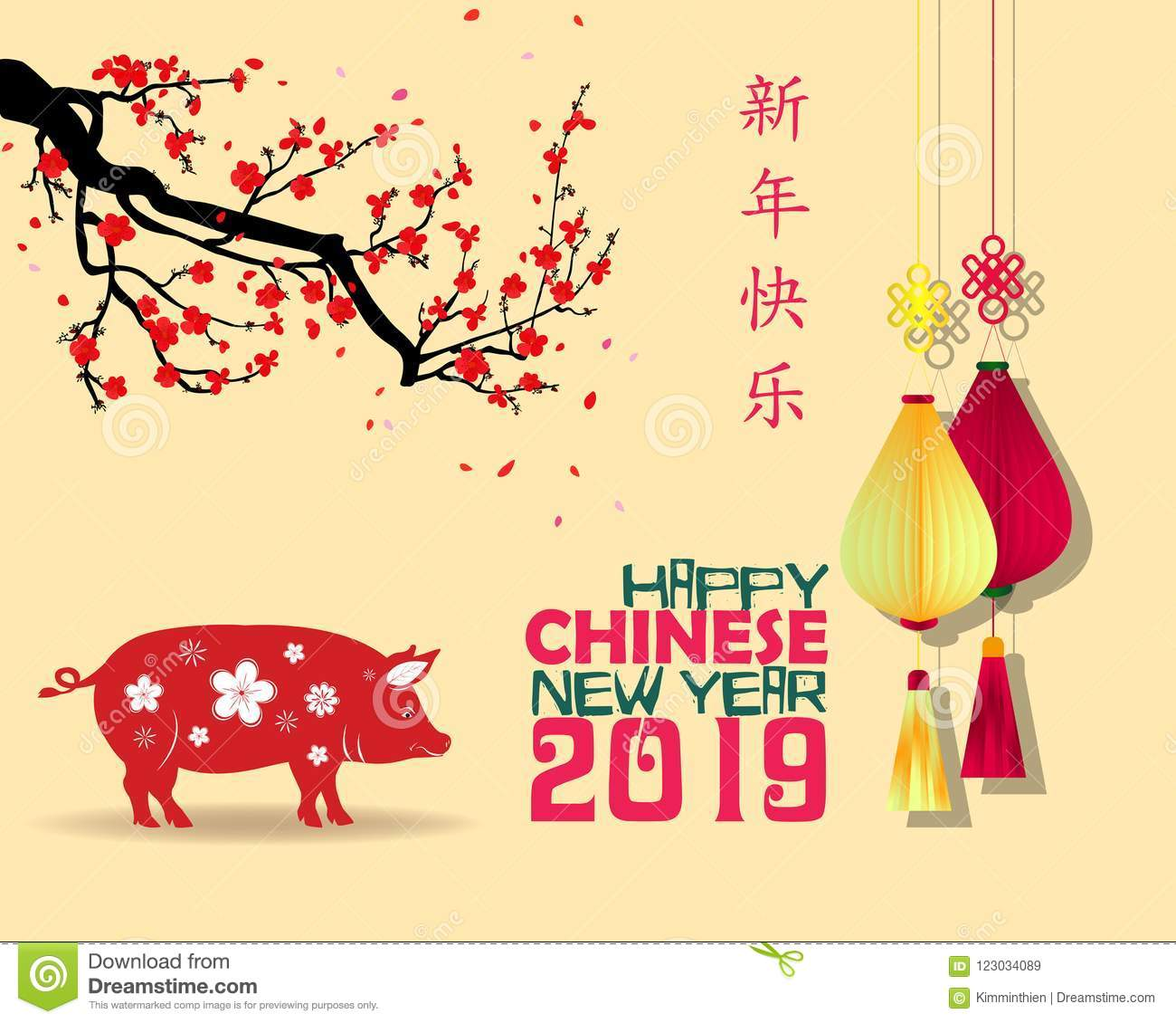 Creative Chinese New Year 2019 Invitation Cards. Year Of The Pig ...