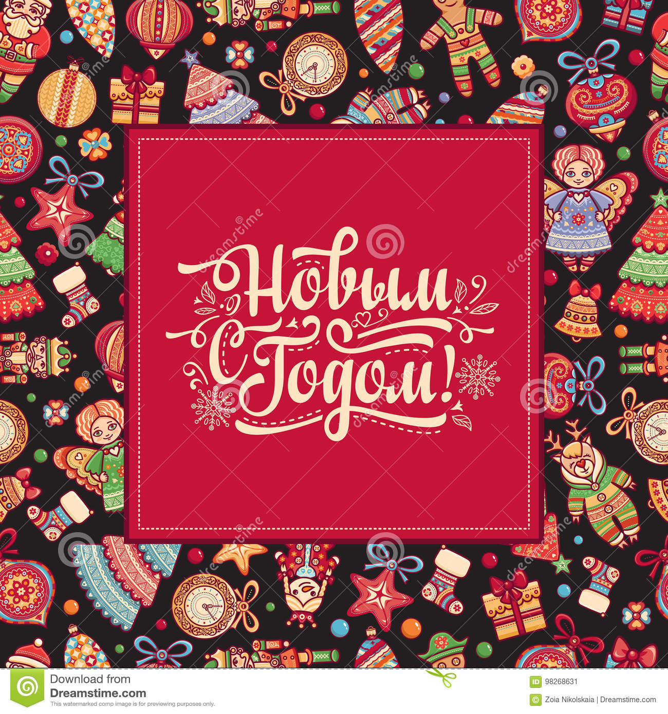 Happy New Year Greeting Card. Russian Holiday. Stock ...