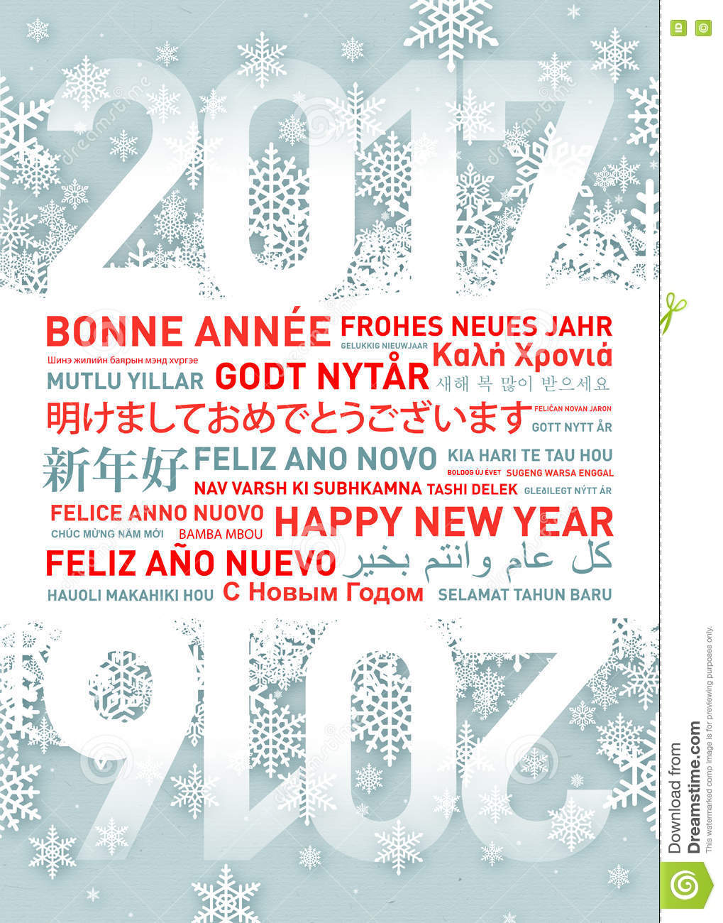 Happy New Year Greetings Card From All The World Stock Illustration