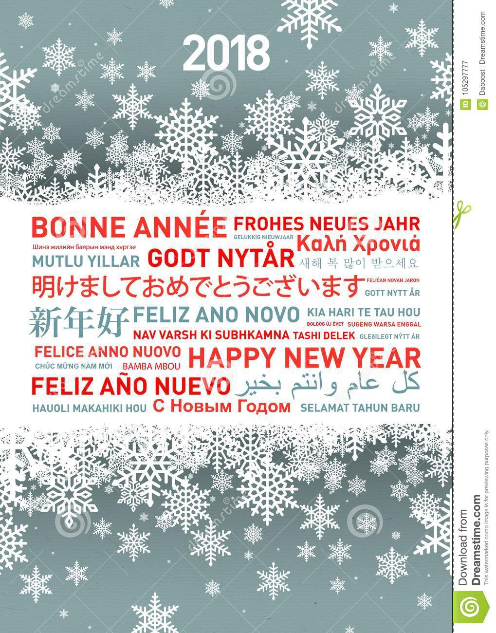 Happy new year greetings card from all the world stock illustration happy new year greetings card in different world languages m4hsunfo