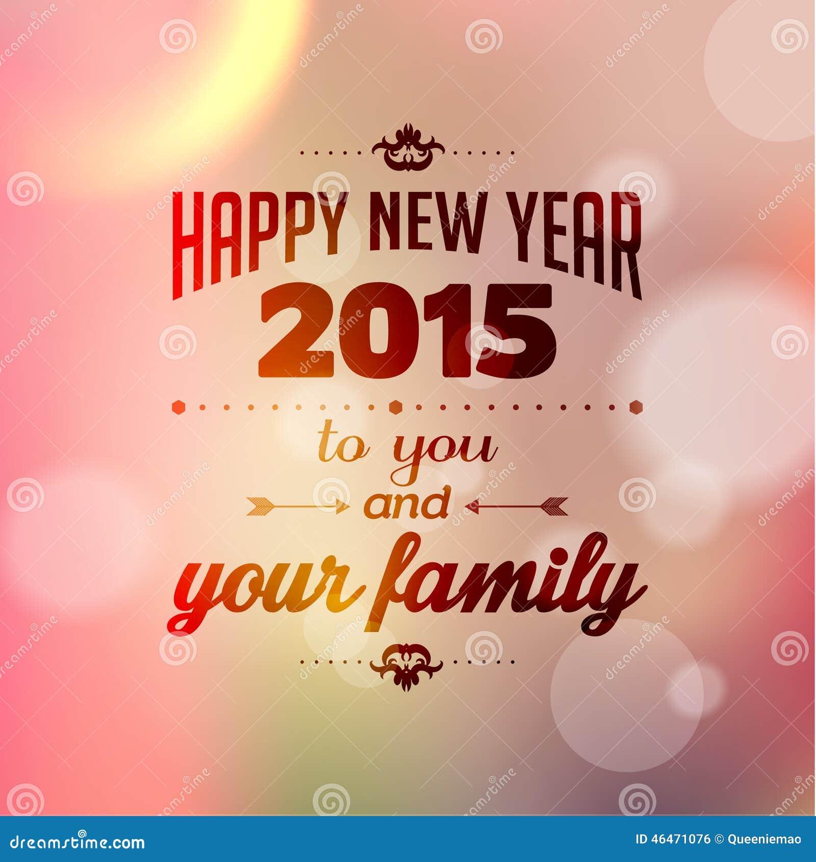 Happy New Year Greetings Vector Design Stock Illustration