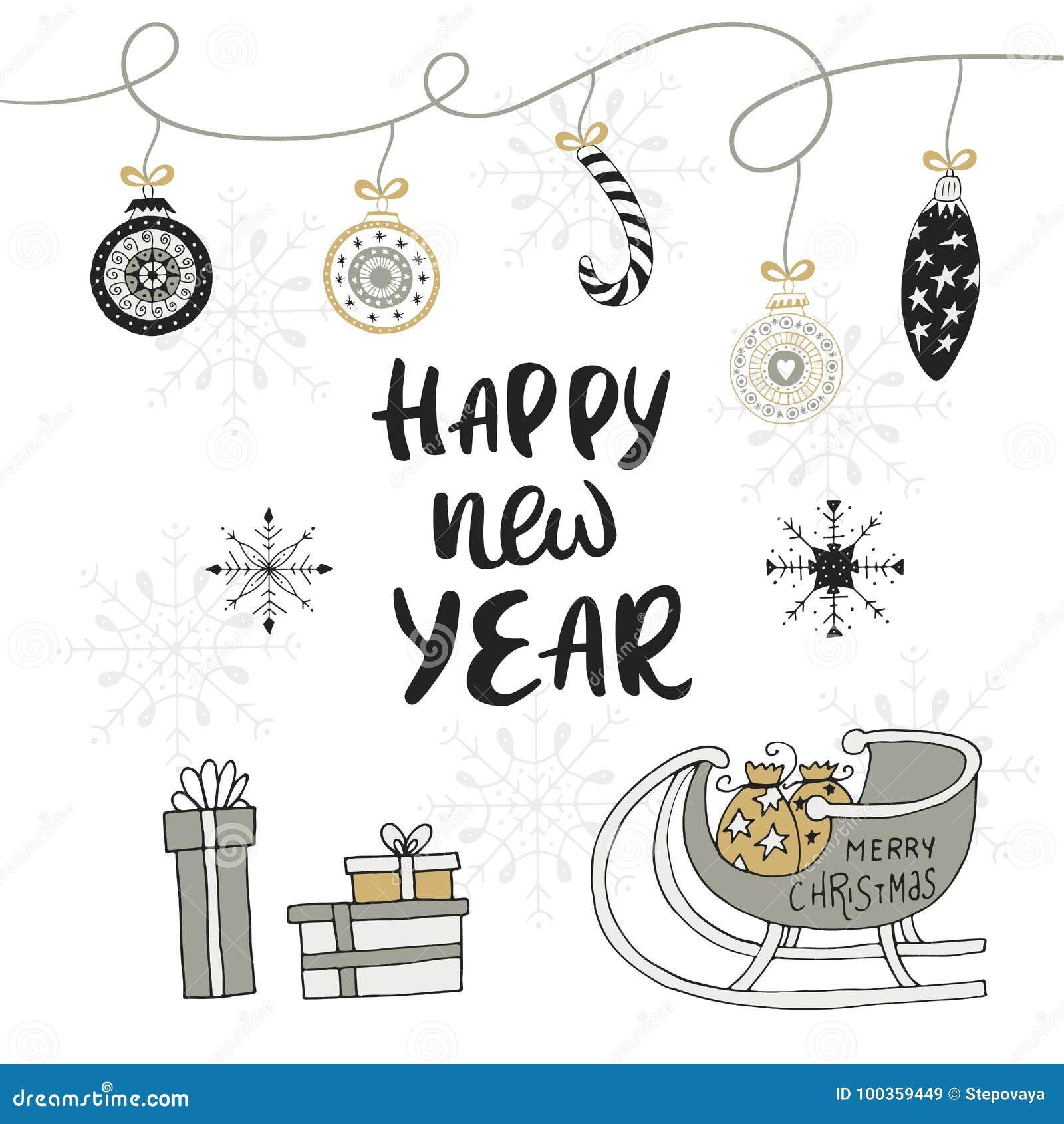 New Years Clip Art - McCoy's Barrelhouse Grill