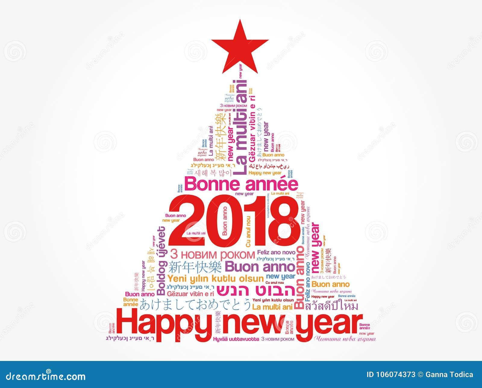 2018 Happy New Year stock illustration. Illustration of 2018 - 106074373