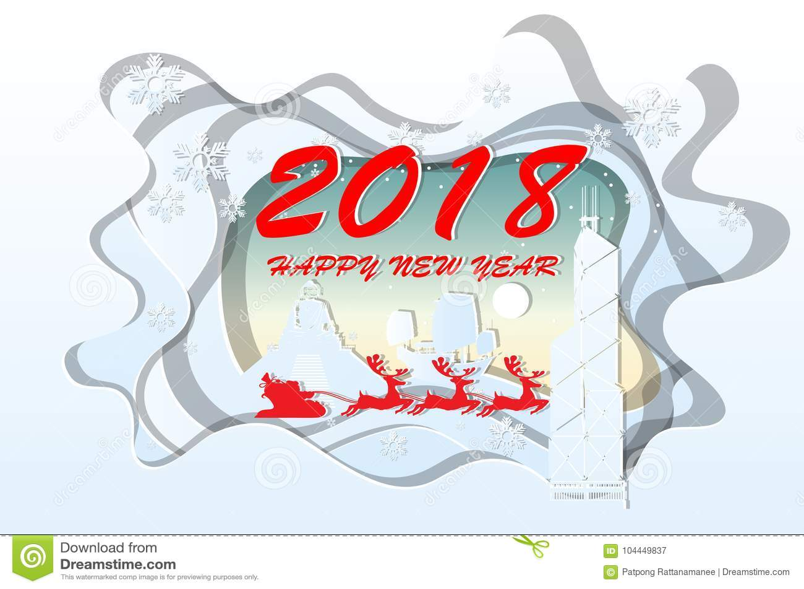 happy new year 2018 illustration of hongkong landmarks paper