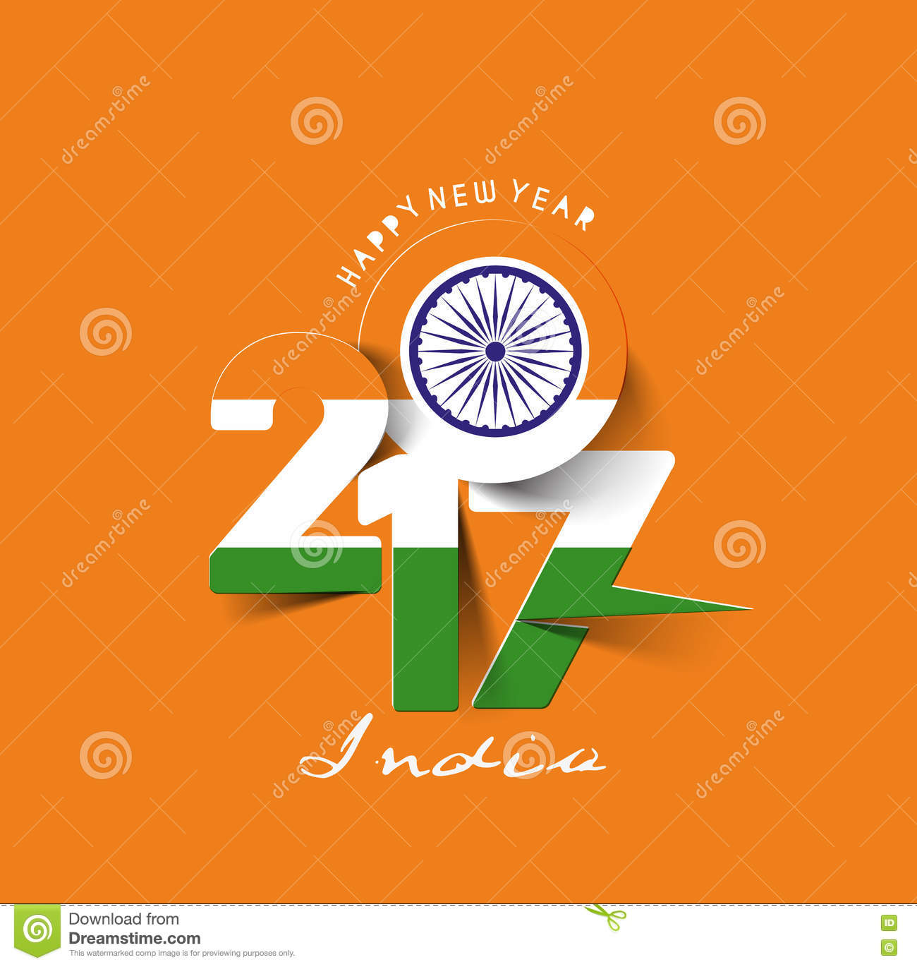 happy new year 2017 with india flag pattern text