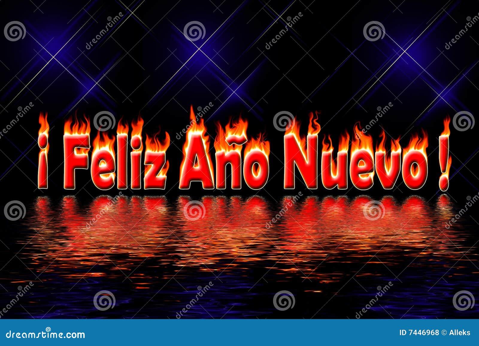 С новым годом перевод испанский