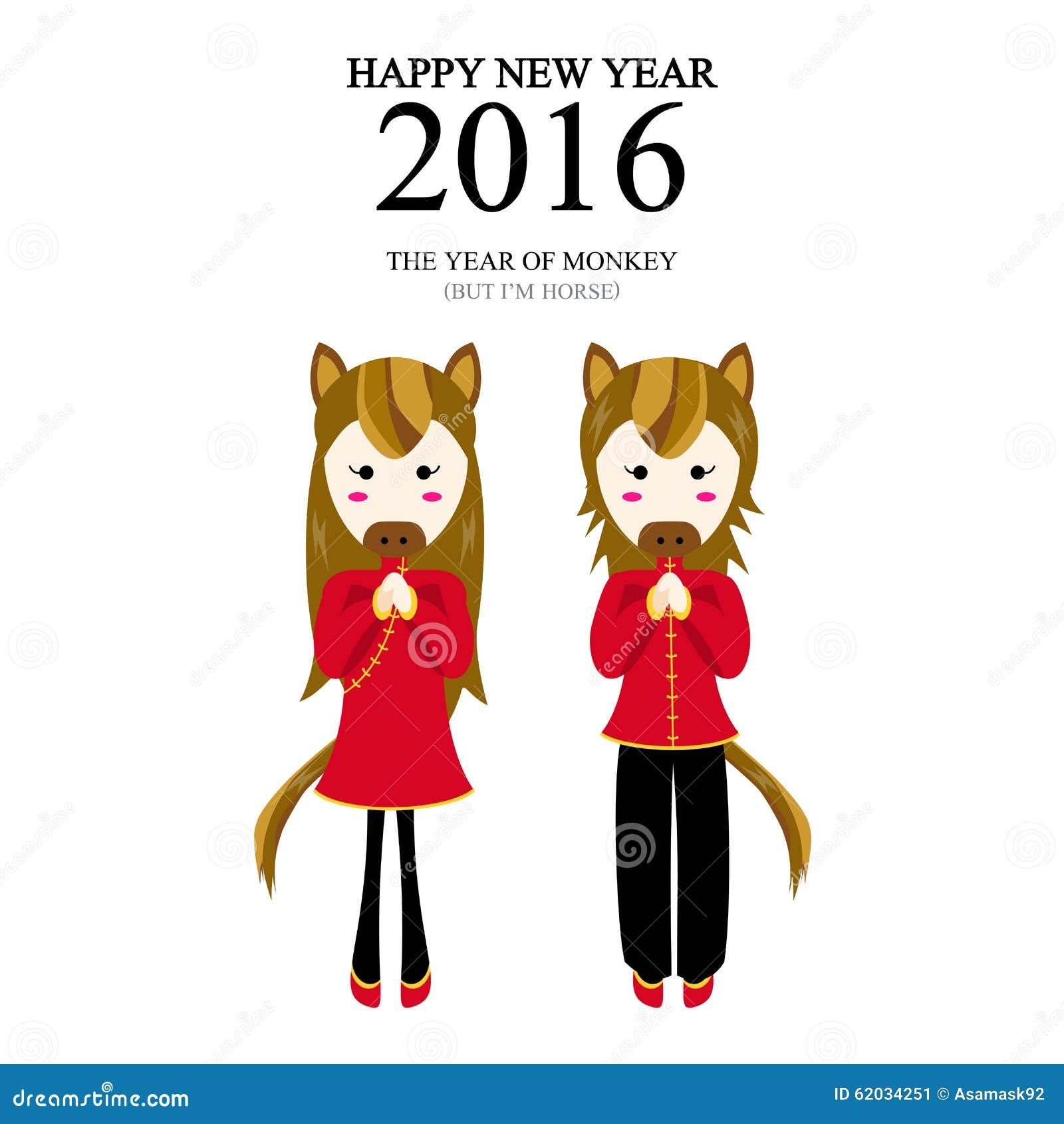 ... year of monkey but i'm horse design for Chinese New Year celebration