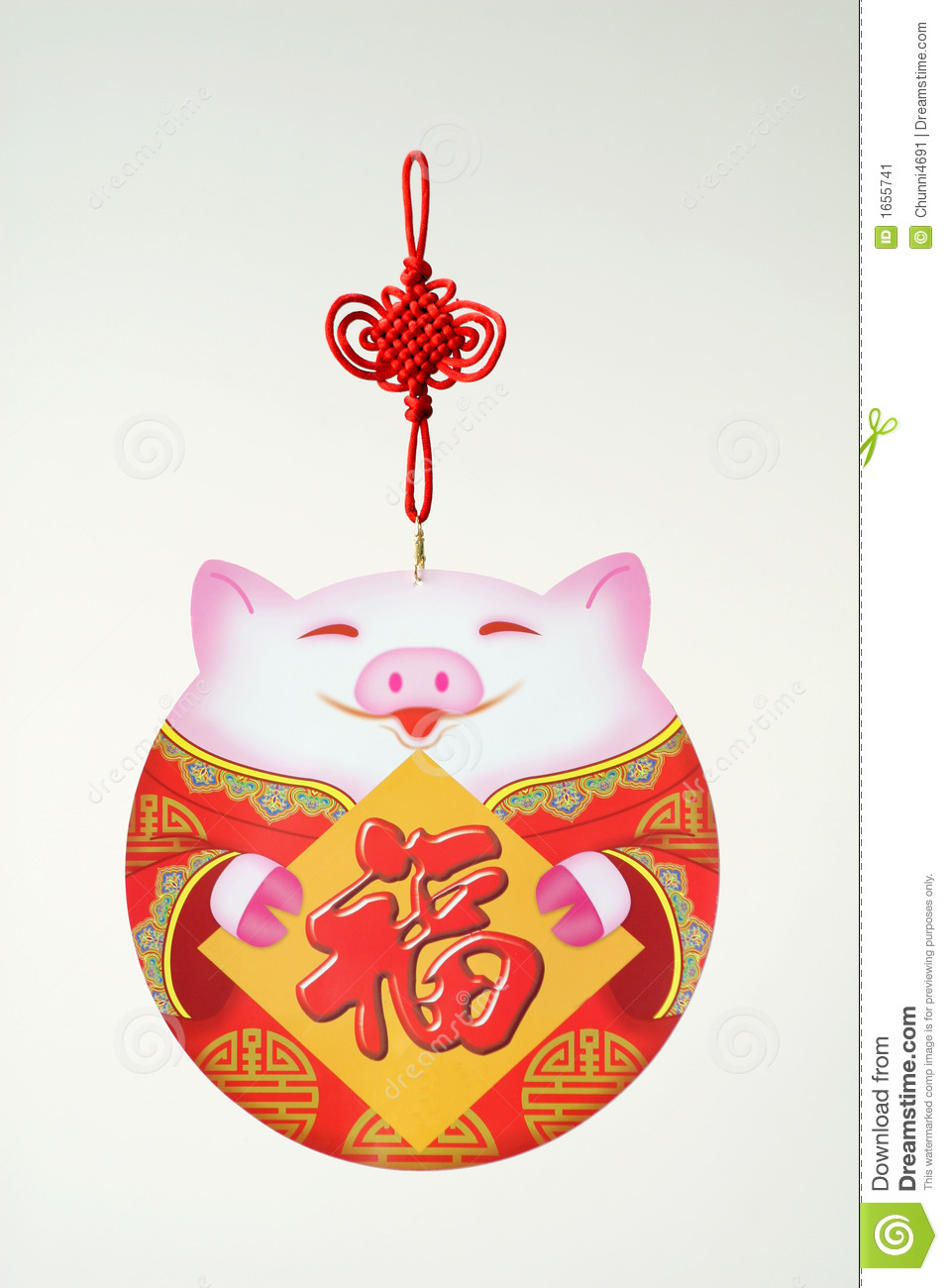 Download Happy New Year of Pig! stock image. Image of lovely, chinese - 1655741