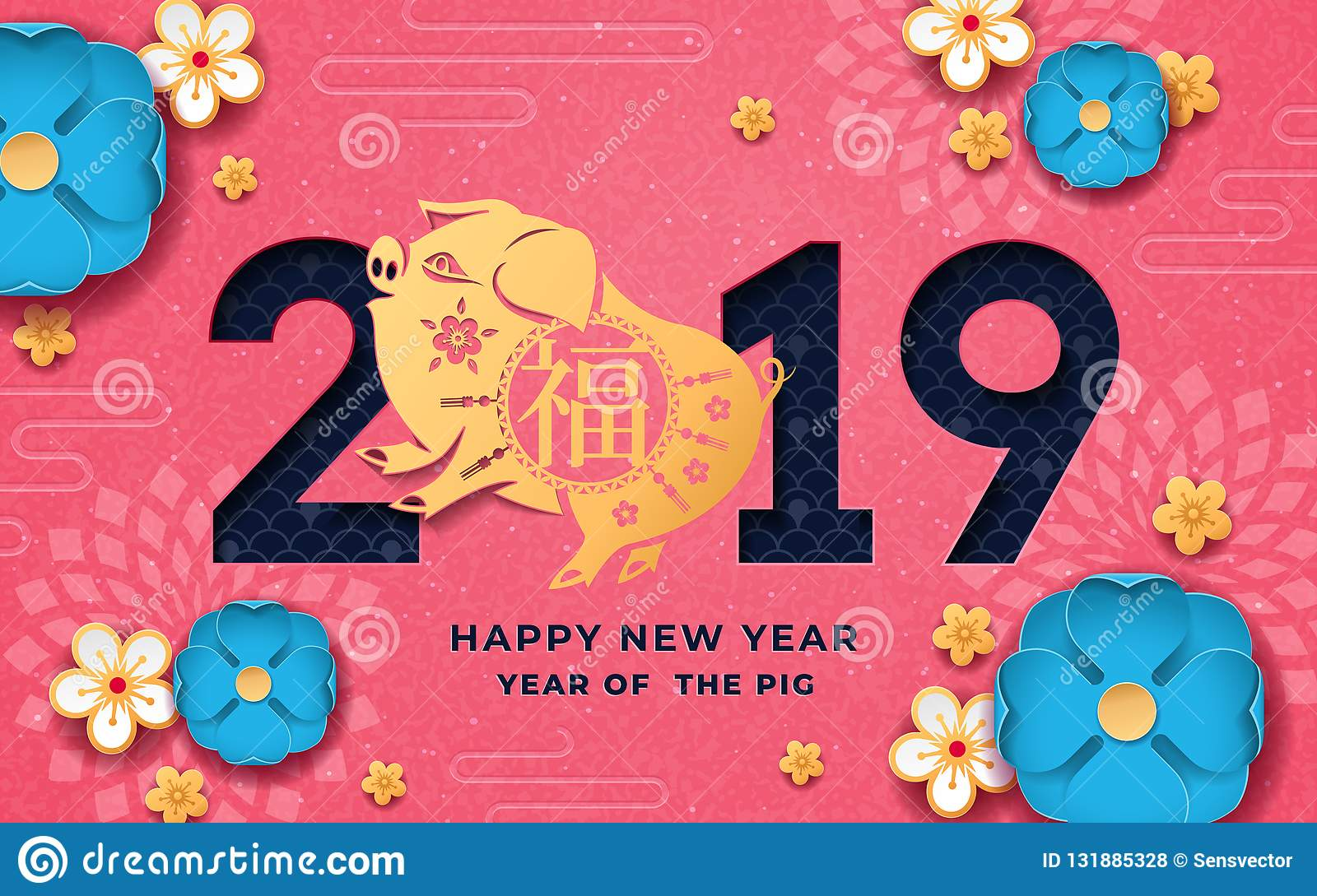 Happy New 2019 Year Poster With Pig And Flowers Stock Vector