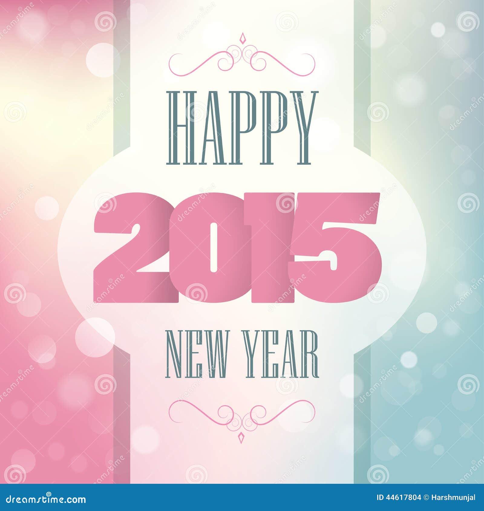 happy new year 2015 stock illustration image 44617804
