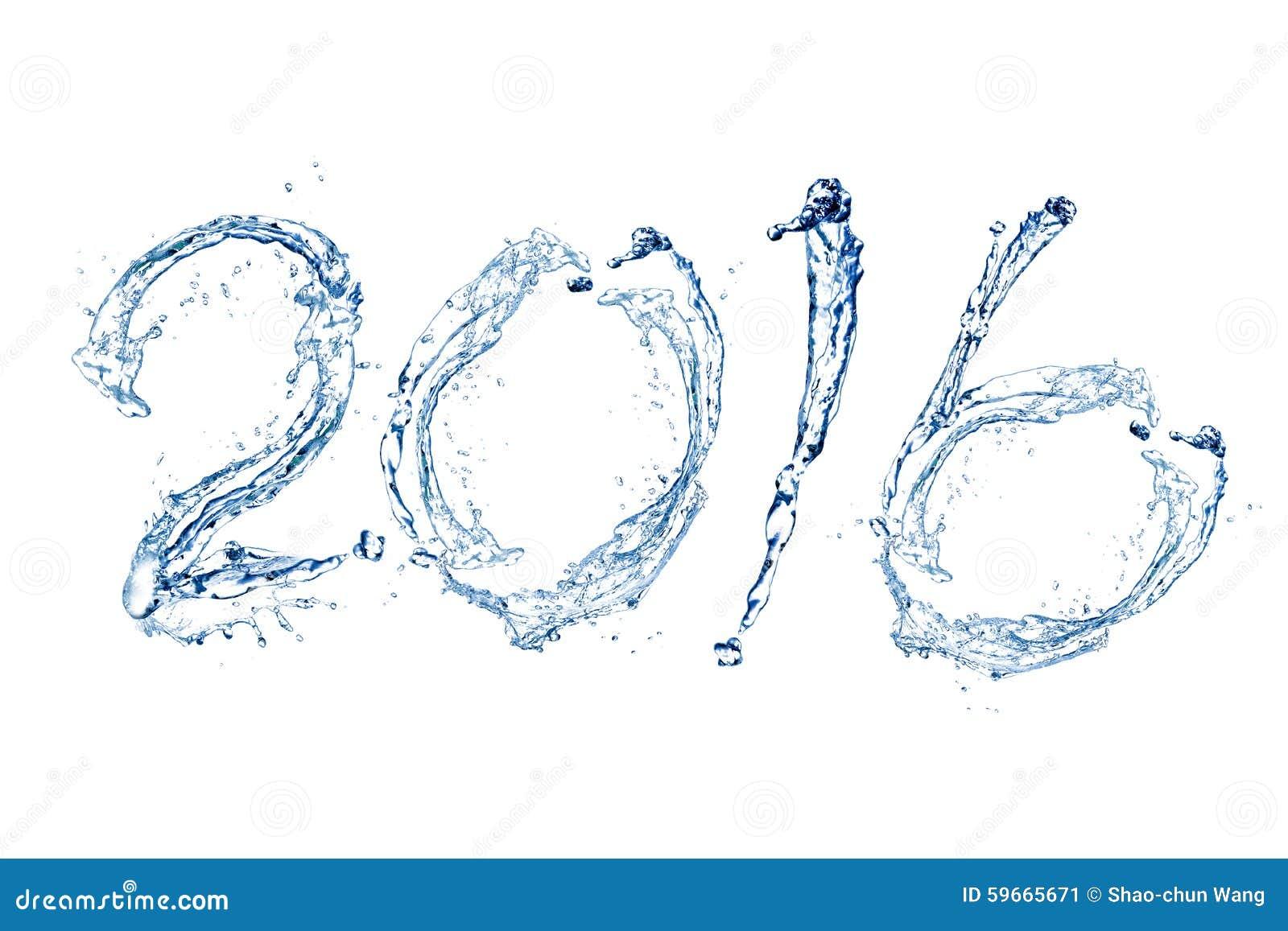 New year 2016 stock photo image 58693644 - Happy New Year 2016 Stock Image