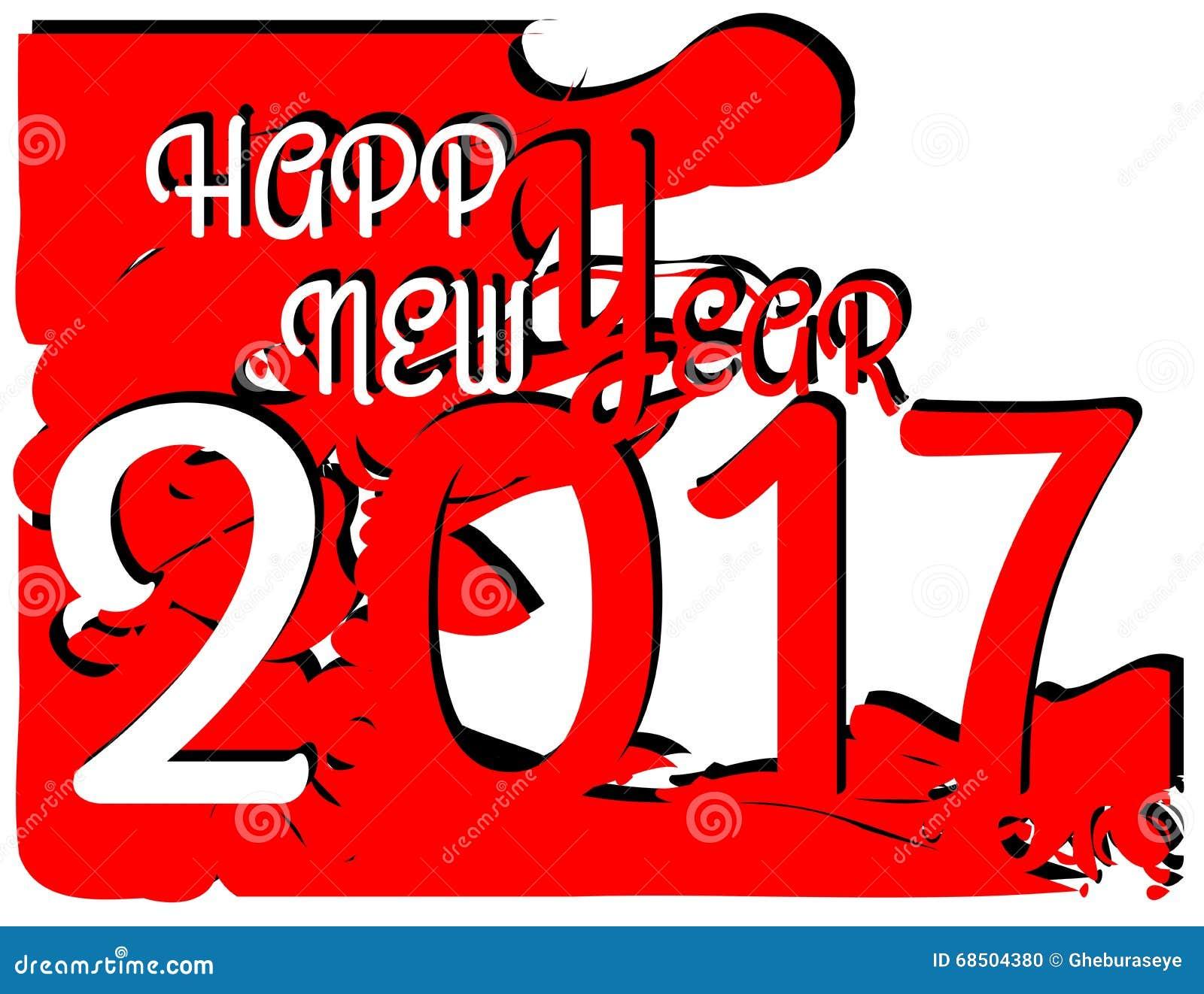 Video's van Happy new year 5.1 audio 2017