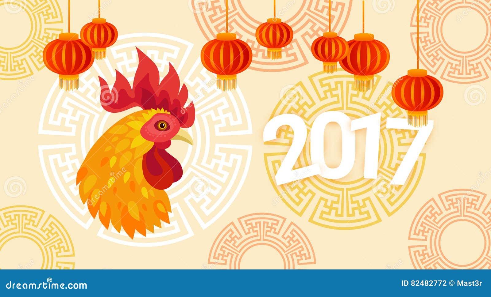 Happy New 2017 Year Rooster Bird Chinese Lantern Asian Horoscope