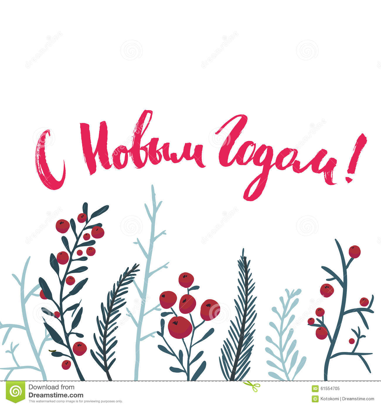 happy new year russian text for greeting cards