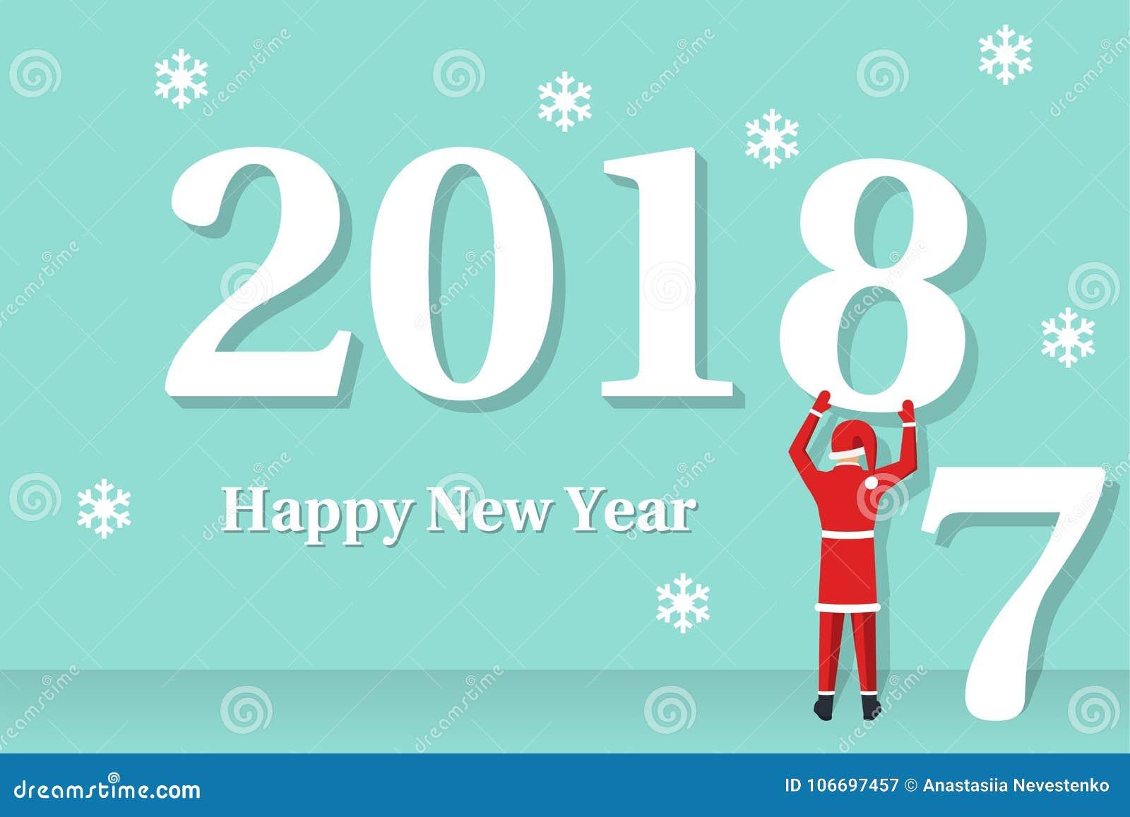Happy New Year 2018 Santa Claus Stock Vector Illustration Of