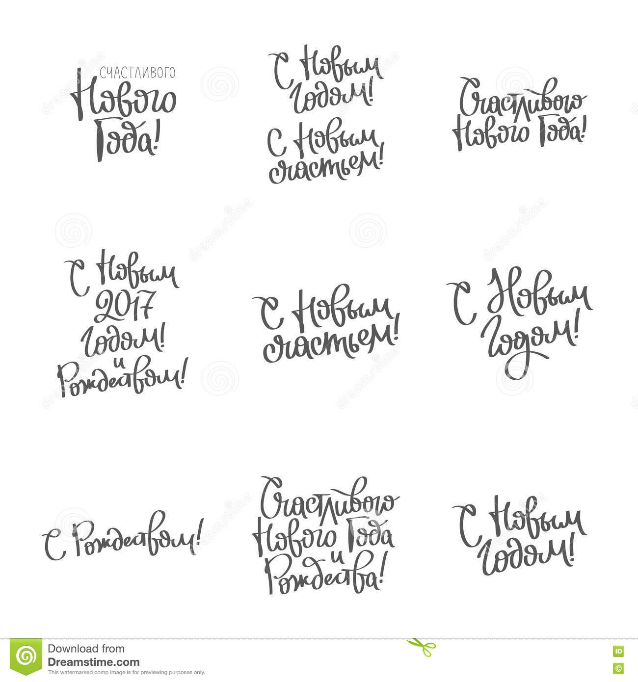 Happy New Year. Set Quotes In Russian Stock Vector - Illustration of ...