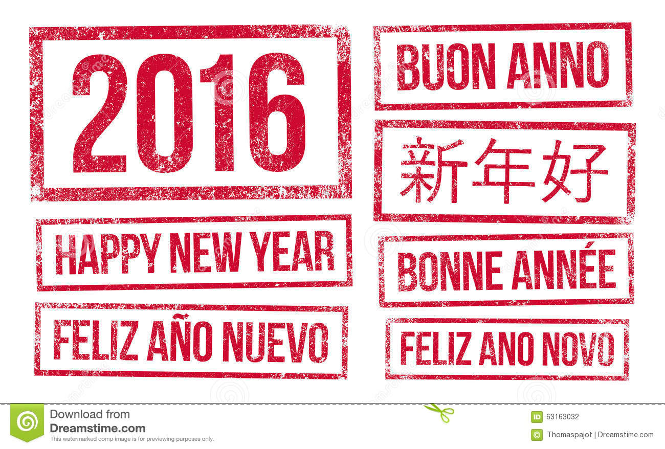 Isolated Happy New Year and 2016 in red stamps ink in English, French ...