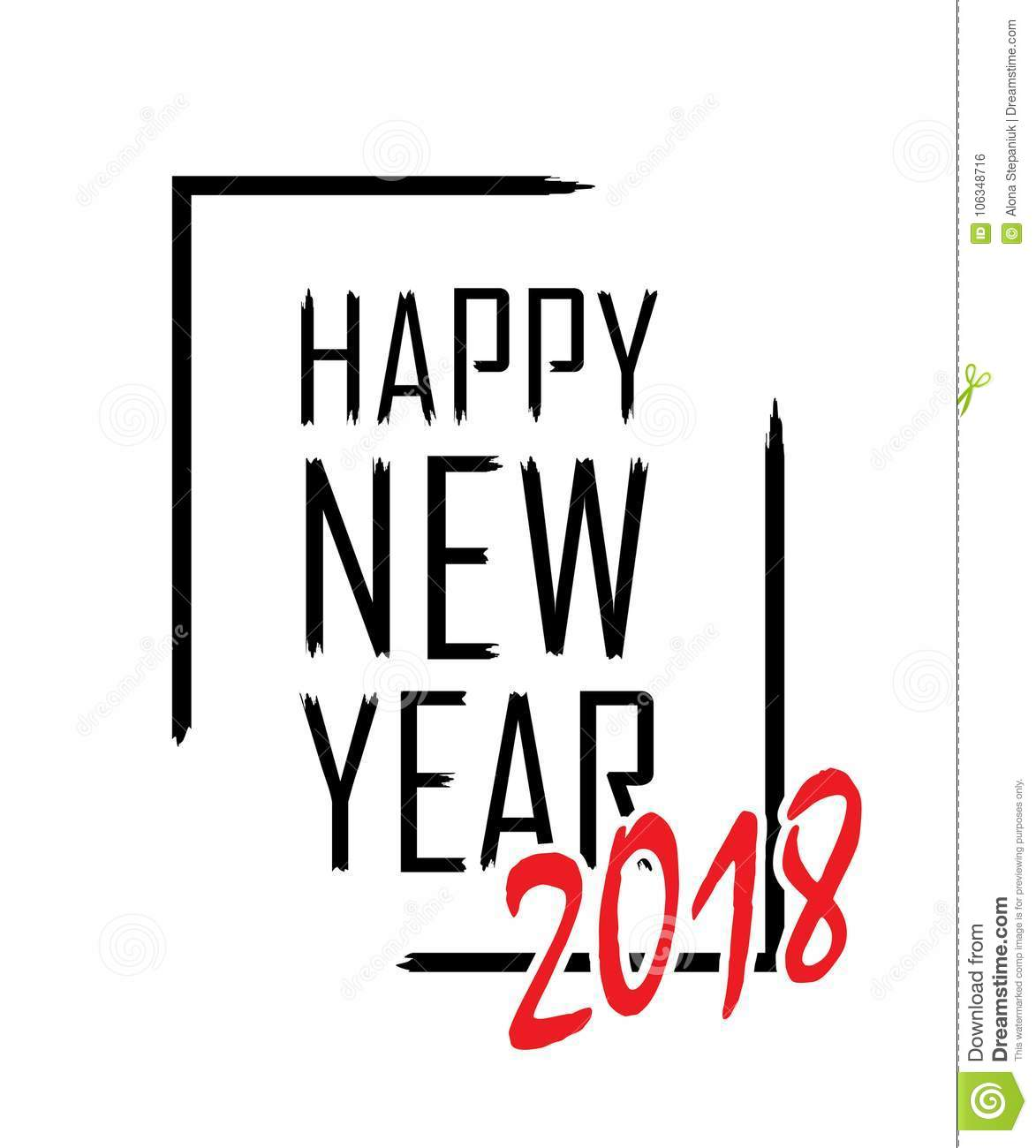 happy new year text in focus frame black border and font happy new year
