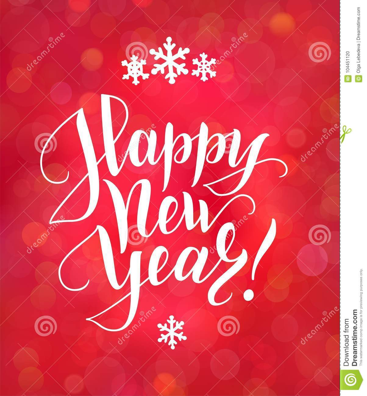Happy New Year Text Holiday Greetings Quote Great For Christmas