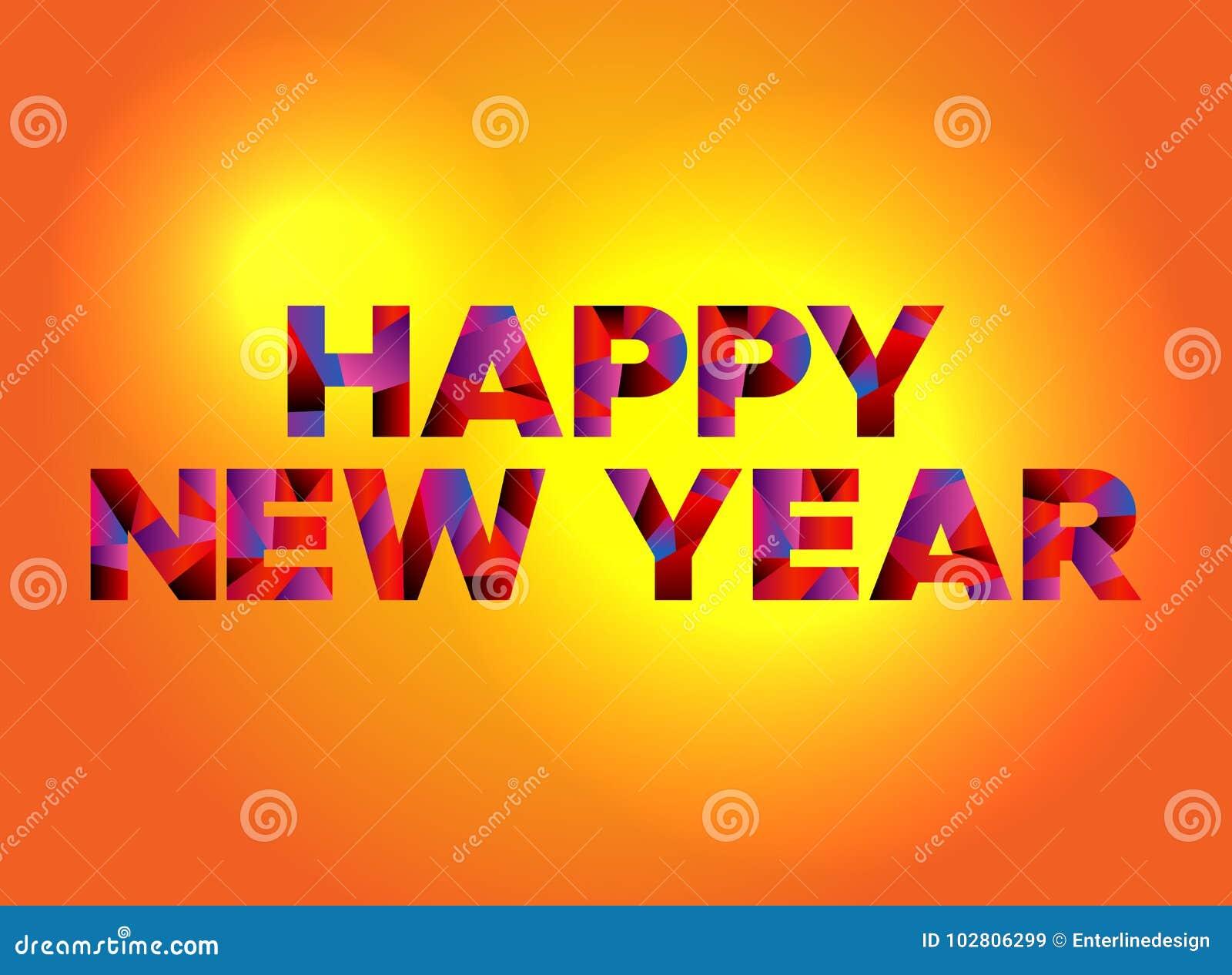 happy new year theme word art illustration