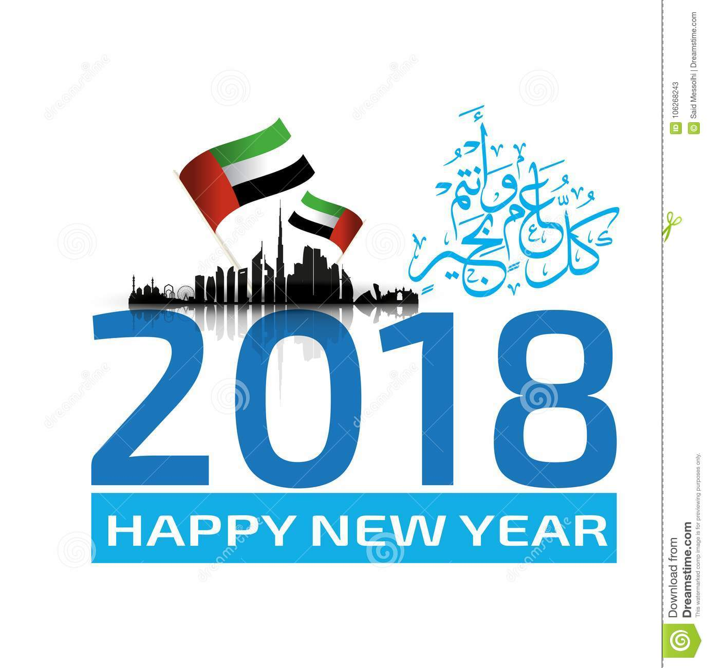 happy new year united arab emirates uae