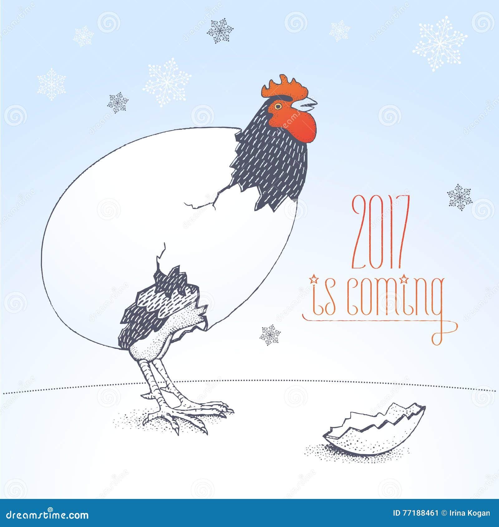 happy new year 2017 vector funny seasonal greeting card