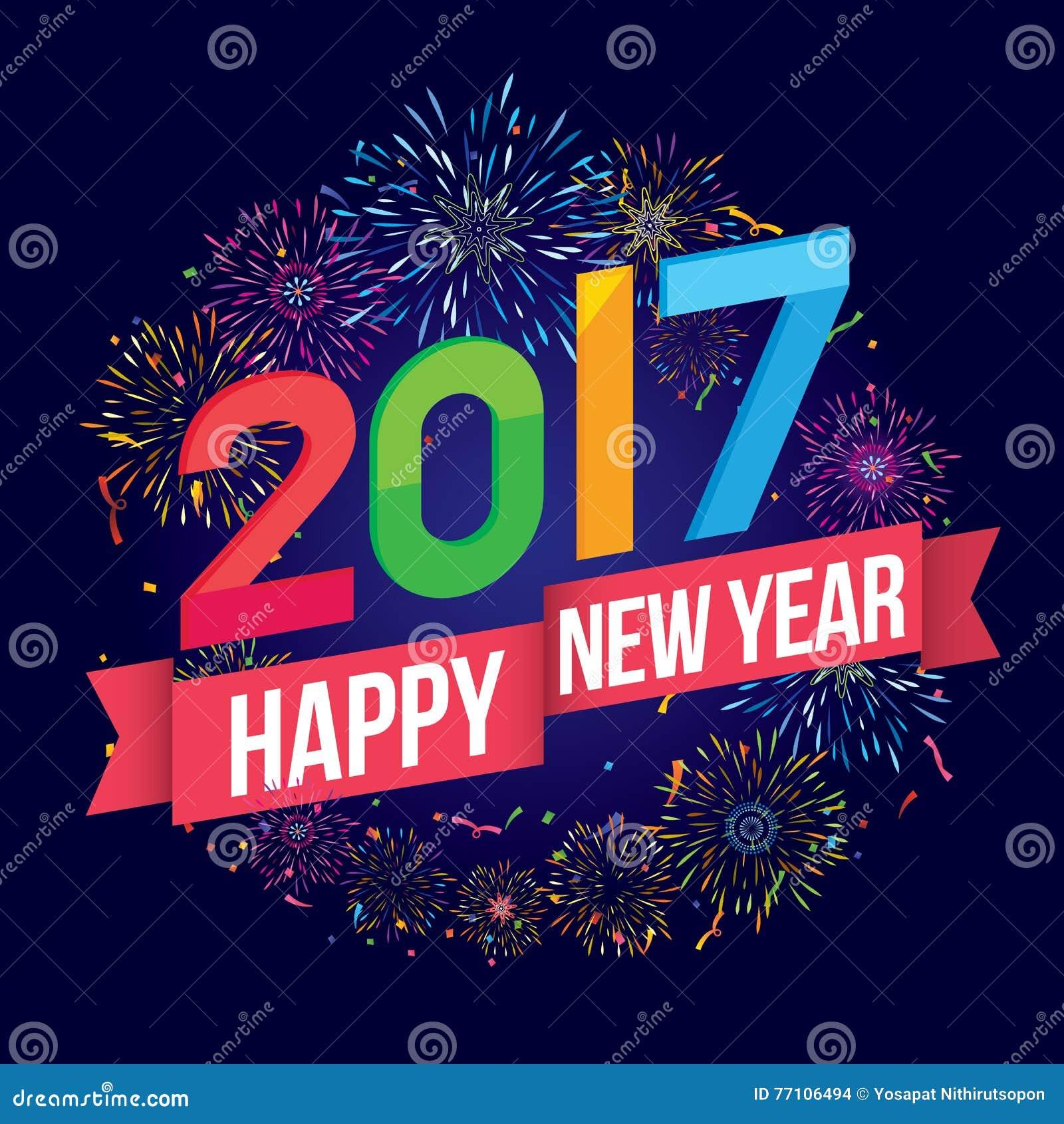 Happy New Year 2017 Stock Vector - Image: 77106494