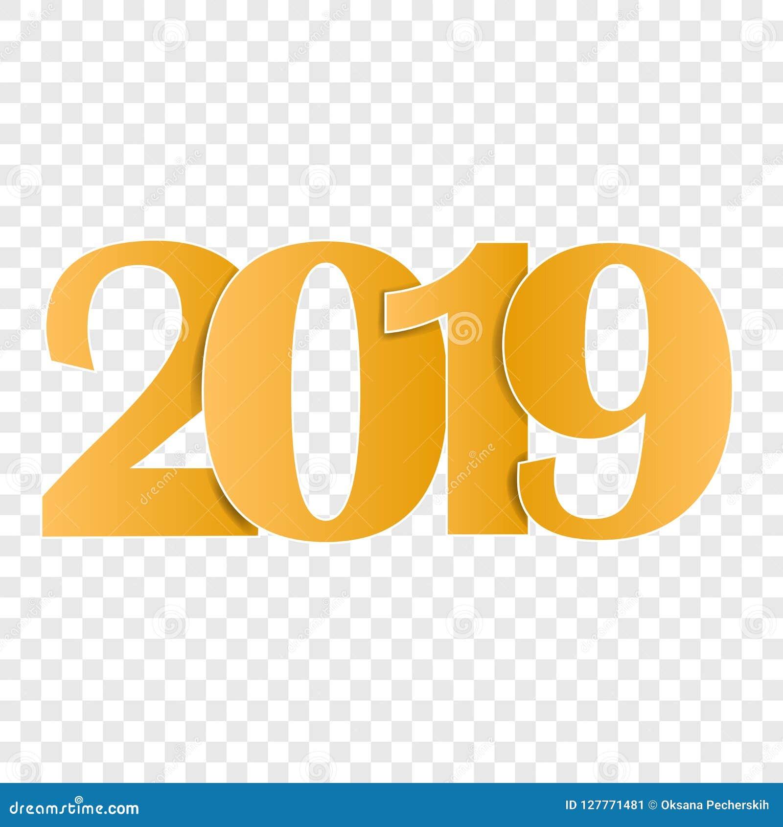 Happy New Year Transparent 74