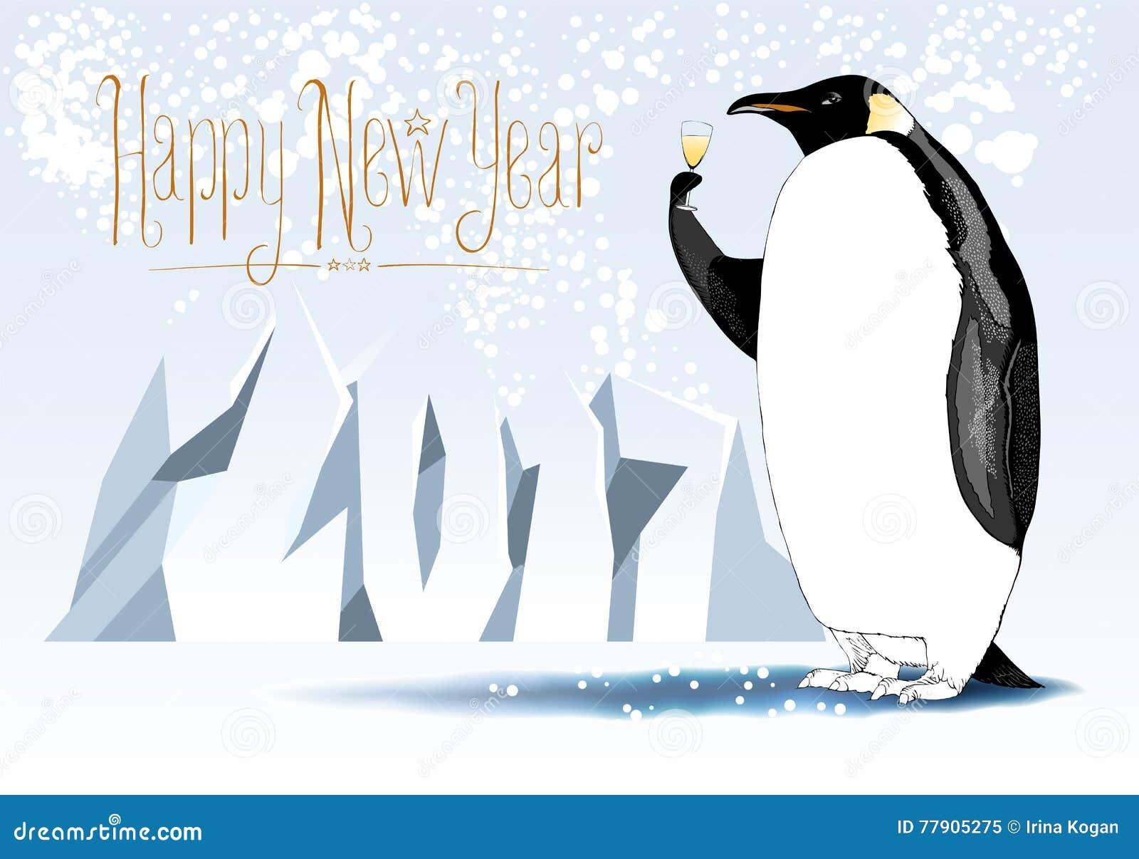 Happy New Year 2017 Vector Seasonal Greeting Card Stock Vector ...