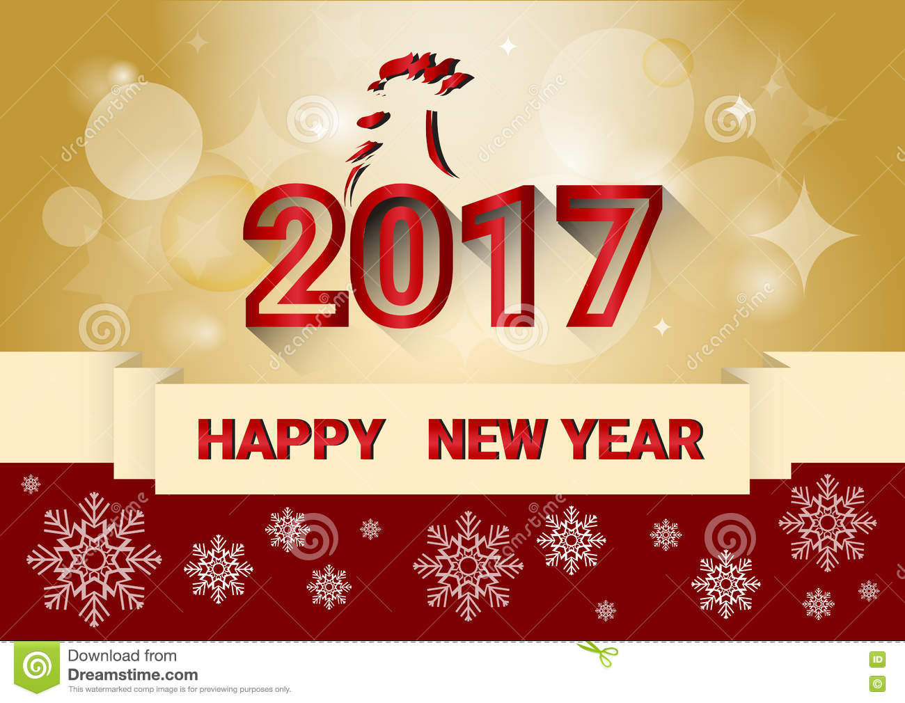 happy new 2017 year web banner