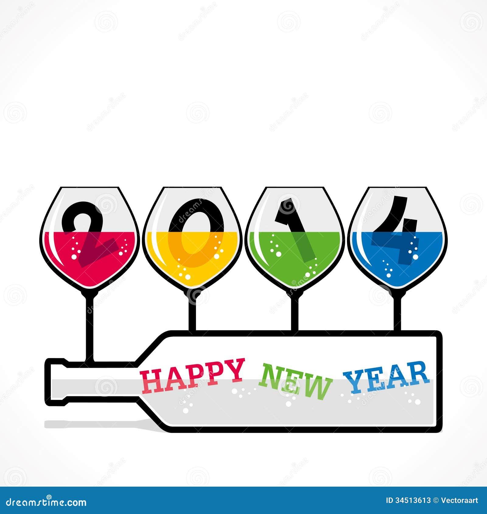 Happy New Year 2014 Stock Photos Image 34513613