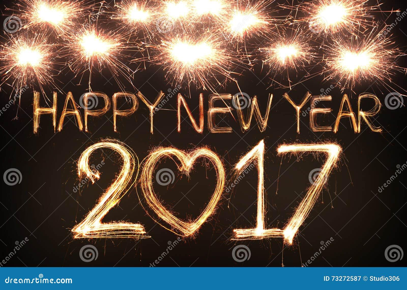 Happy New Year 2017 Stock Illustration Illustration Of Pyrotechnic