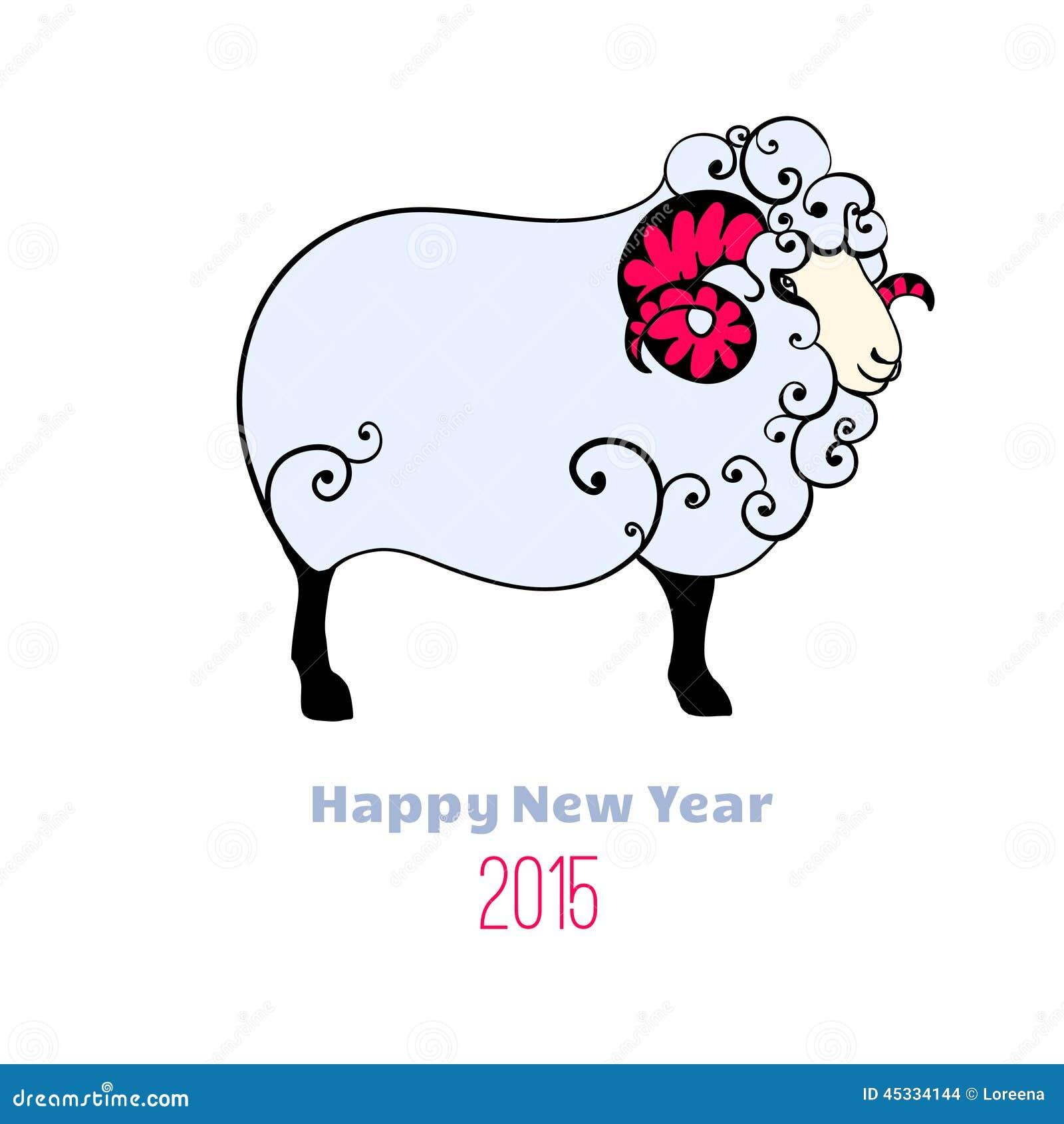 Поздравления на год овцы 2017