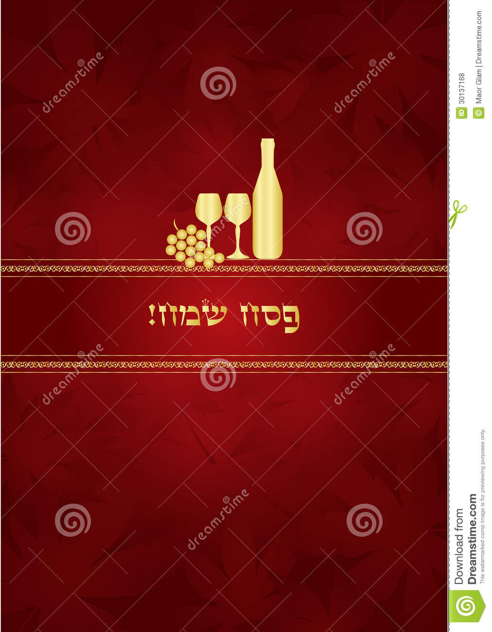 Free Old Time Passover Cards 112