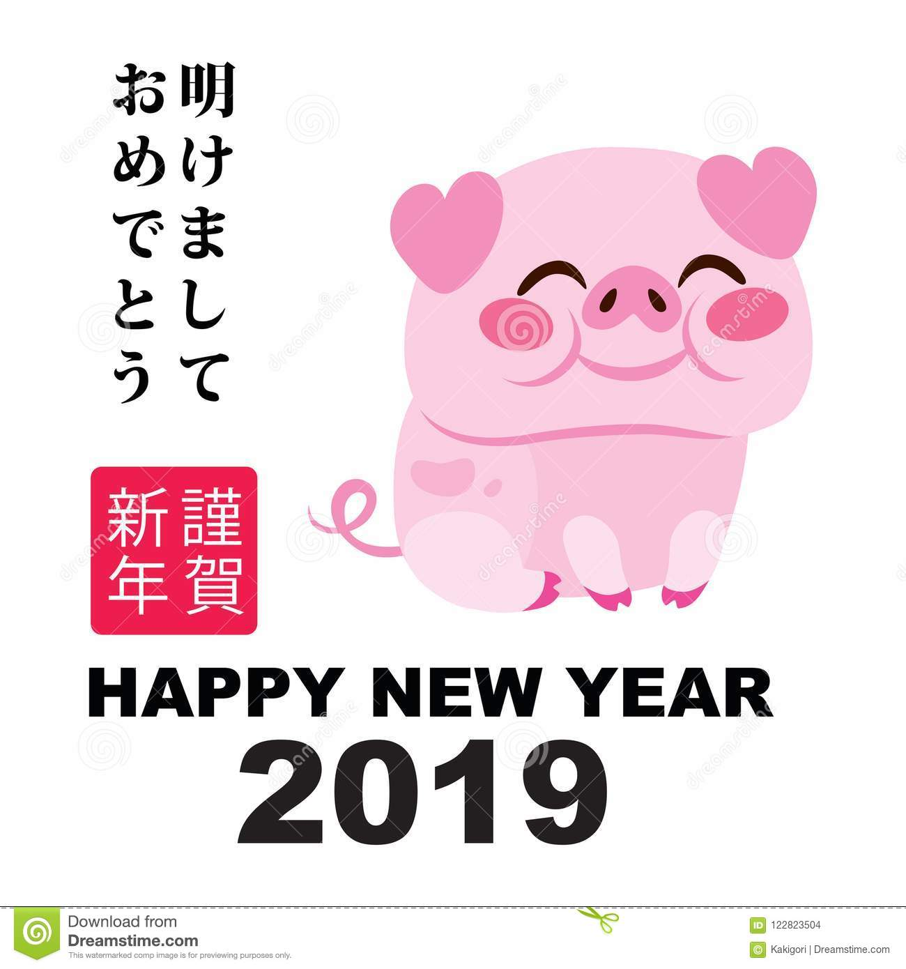 How to celebrate the year 2019 Pigs on the signs of the zodiac 46