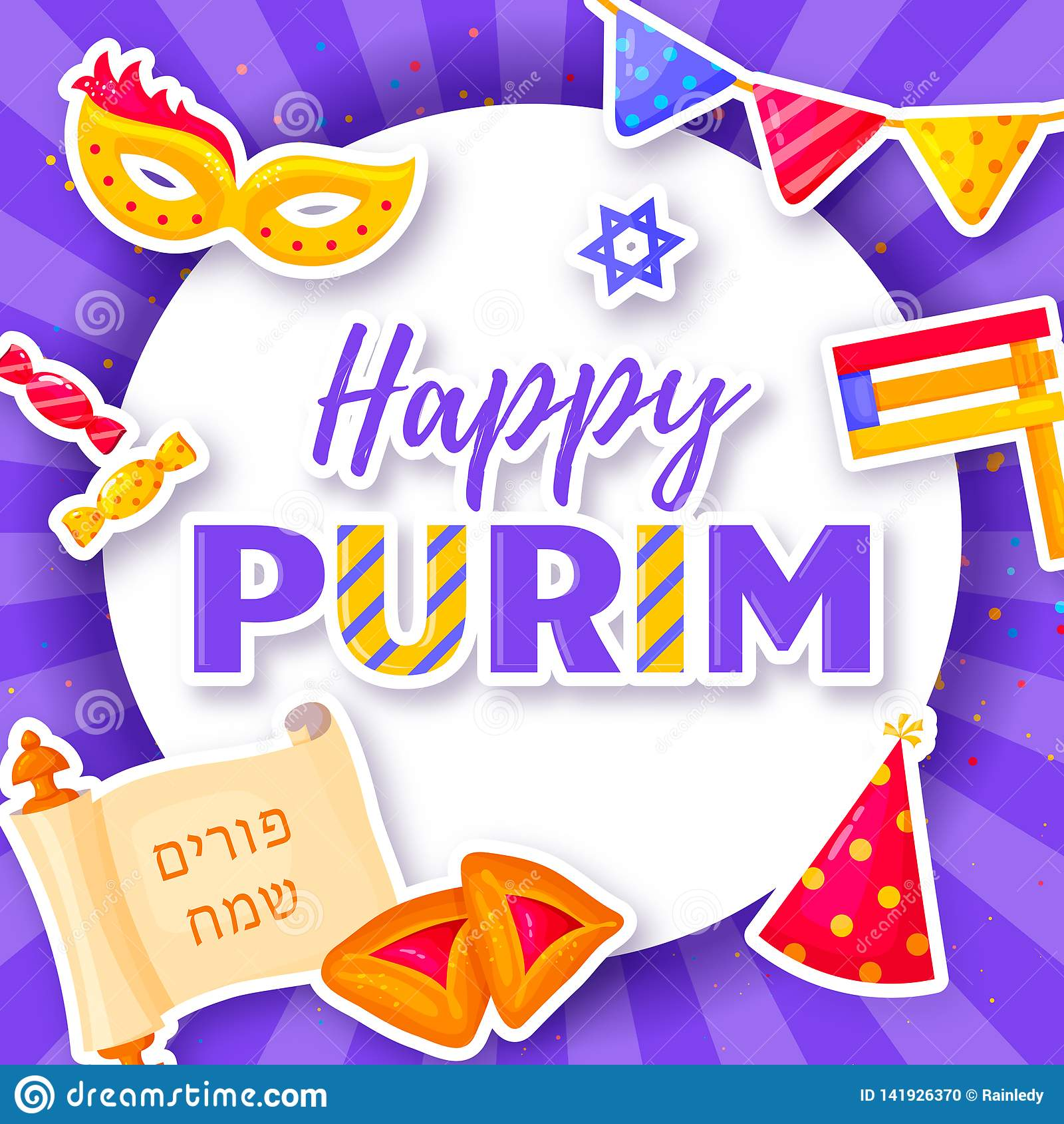 Happy Purim - Greeting Card For Jewish Holiday. Vector