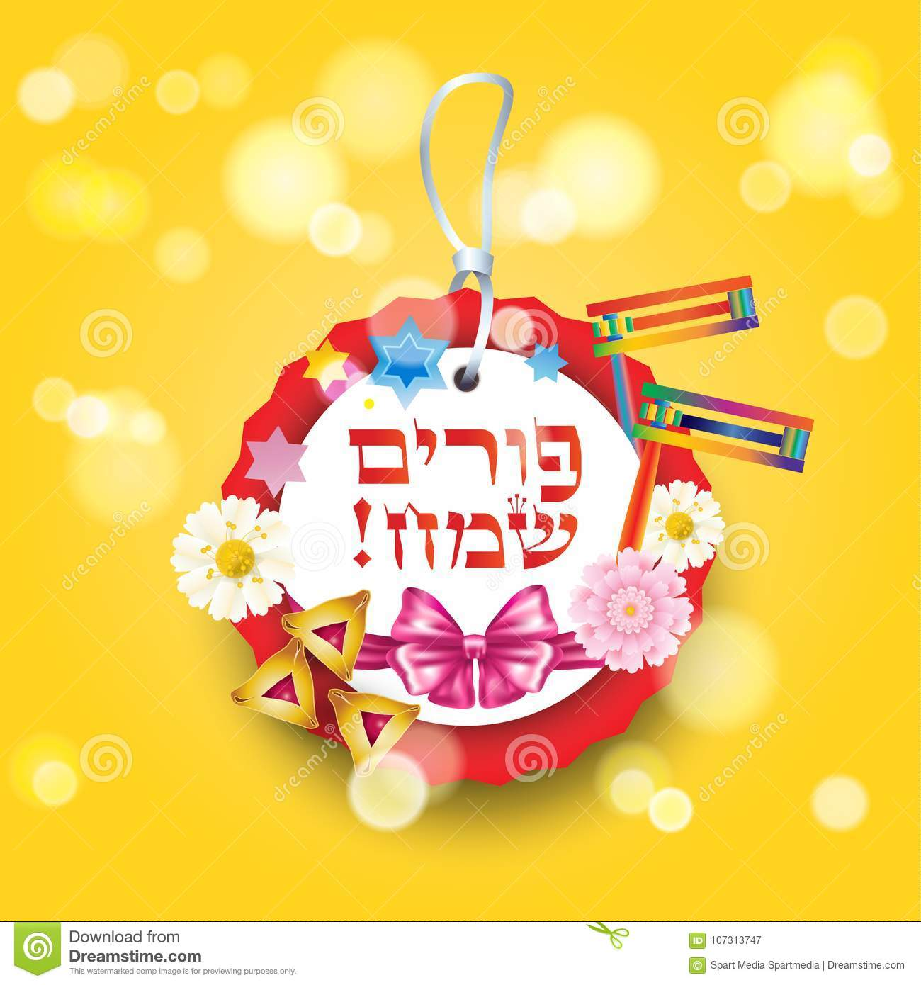 Purim Jewish Holiday Gift Tag Stock Vector Illustration Of