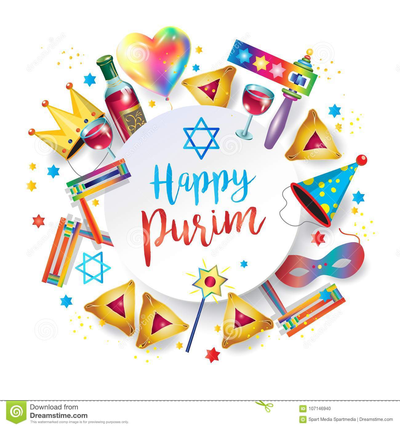 Happy Purim Jewish Holiday Greeting Card Stock Vector